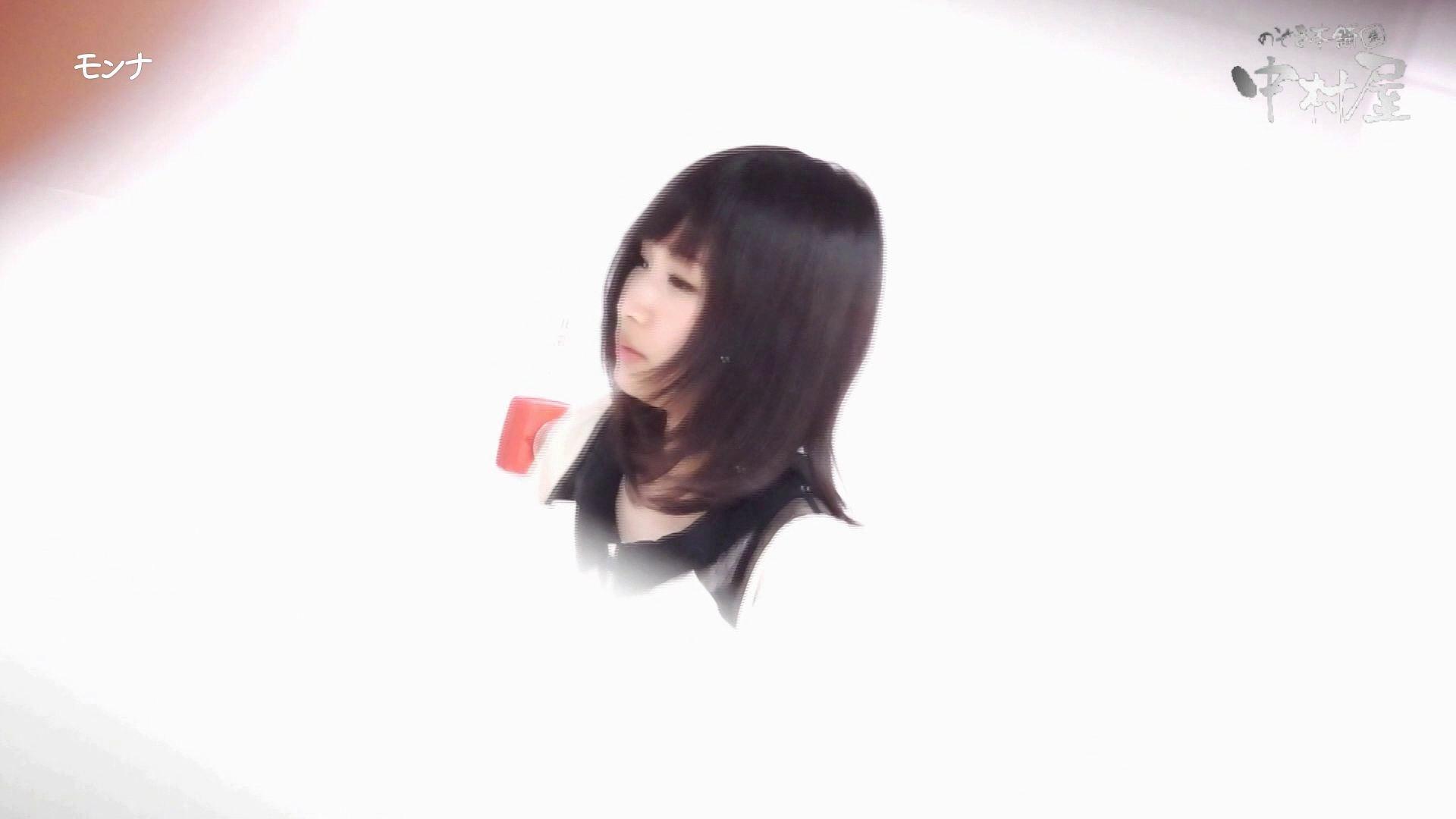 美しい日本の未来 No.44 感動作2後編 おまんこ  73Pix 20