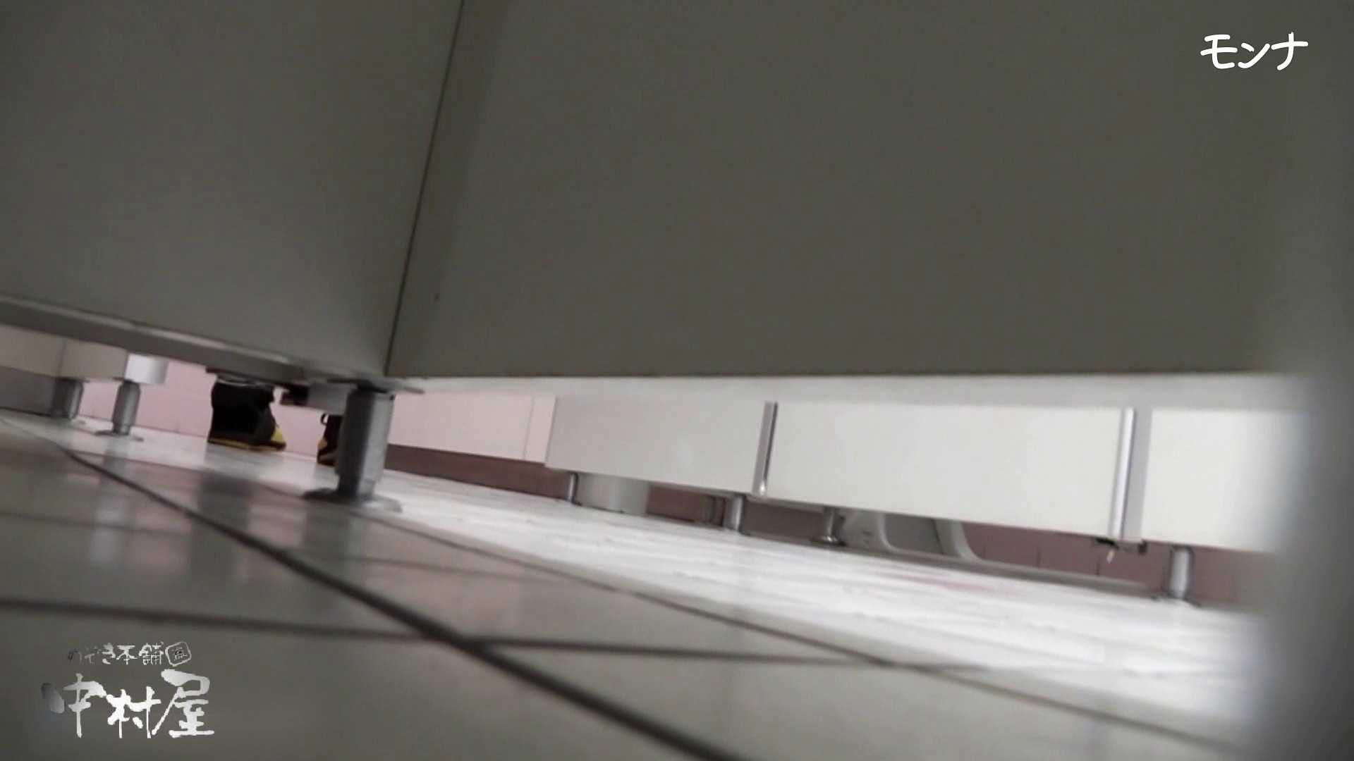 【美しい日本の未来】美しい日本の未来 No.69 ひやっと!終始15cmのしらすを垂らしながら・・・ OLハメ撮り  105Pix 20