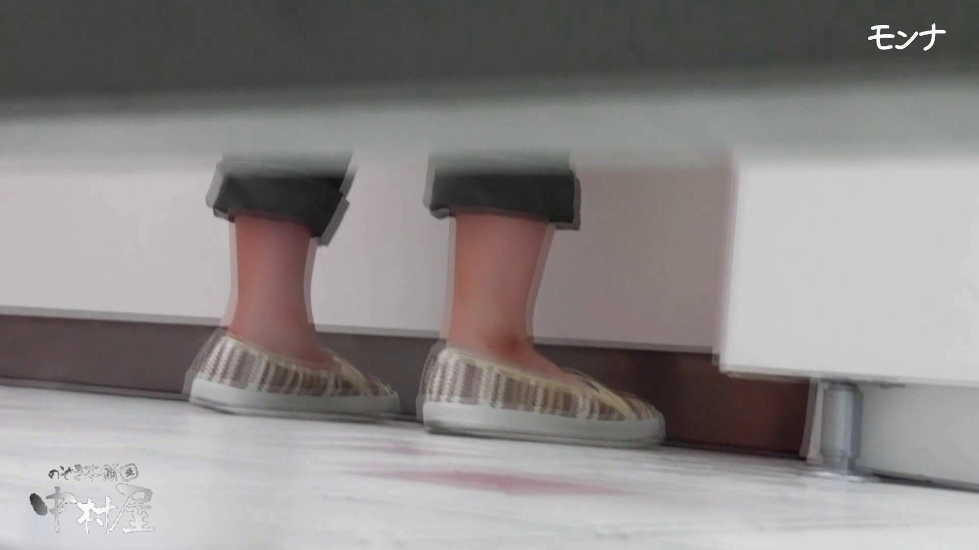 【美しい日本の未来】美しい日本の未来 No.69 ひやっと!終始15cmのしらすを垂らしながら・・・ OLハメ撮り  105Pix 59