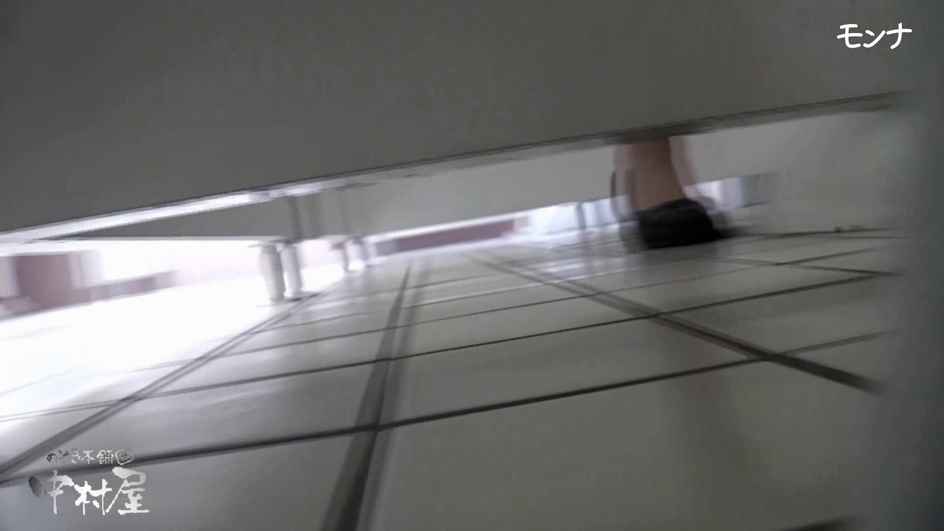 【美しい日本の未来】美しい日本の未来 No.69 ひやっと!終始15cmのしらすを垂らしながら・・・ OLハメ撮り  105Pix 64
