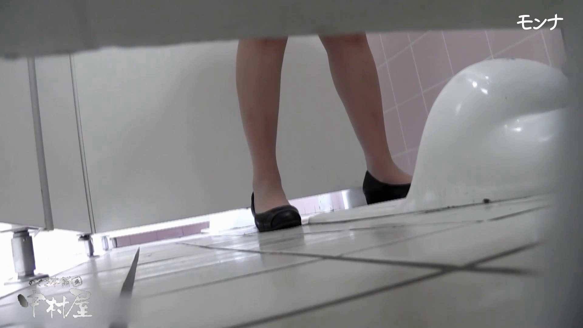 【美しい日本の未来】美しい日本の未来 No.69 ひやっと!終始15cmのしらすを垂らしながら・・・ OLハメ撮り  105Pix 68