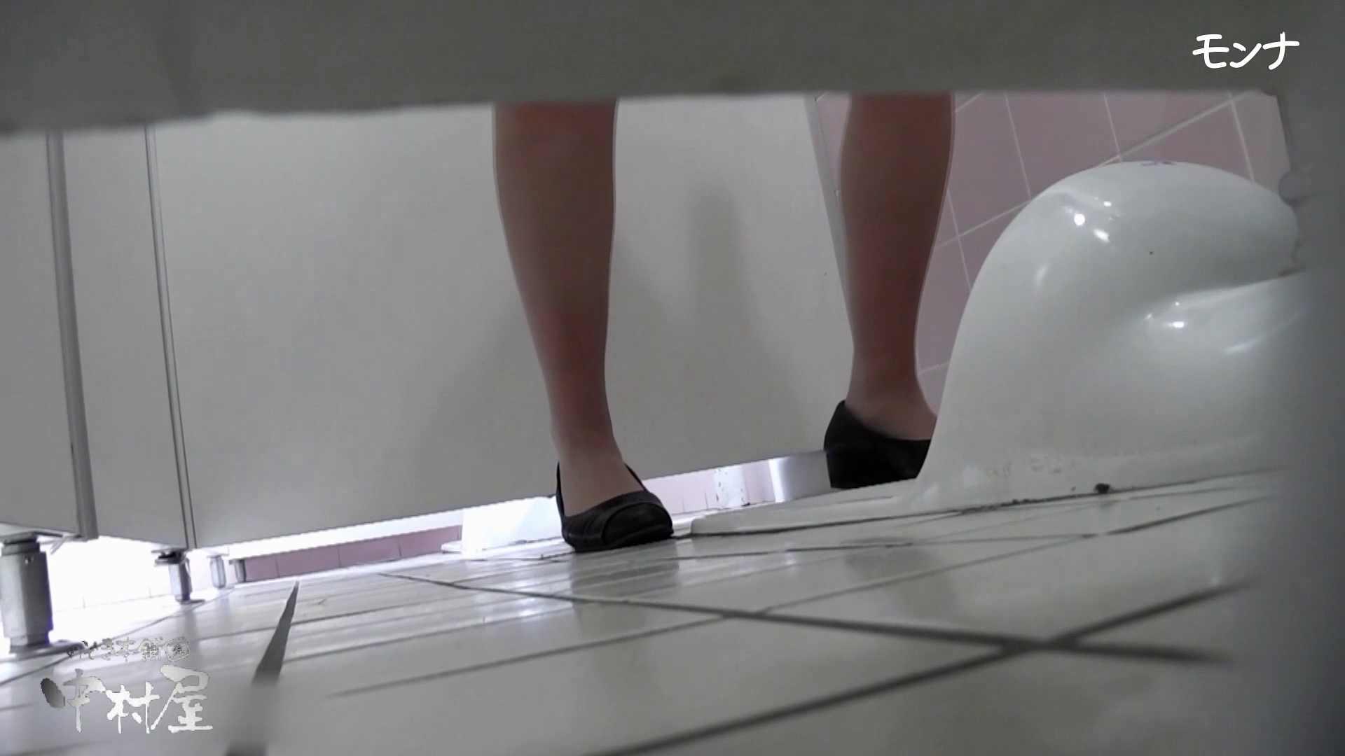 【美しい日本の未来】美しい日本の未来 No.69 ひやっと!終始15cmのしらすを垂らしながら・・・ OLハメ撮り  105Pix 69