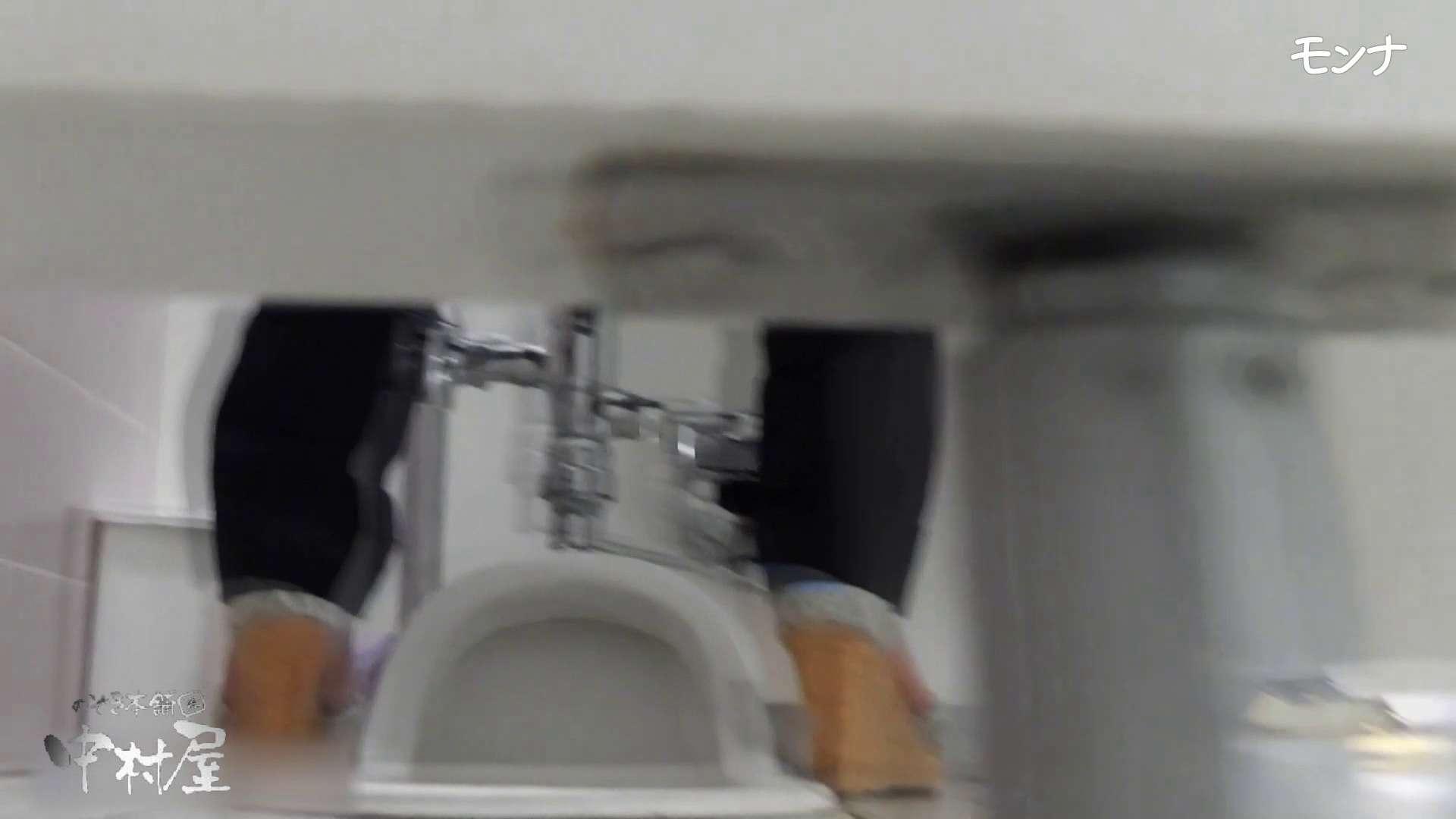 【美しい日本の未来】美しい日本の未来 No.69 ひやっと!終始15cmのしらすを垂らしながら・・・ OLハメ撮り  105Pix 105