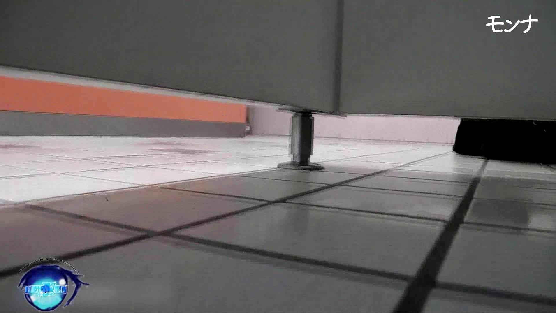 【美しい日本の未来】美しい日本の未来 No.82たまらない丸み、今度またハプニング起きる ハプニング  81Pix 16