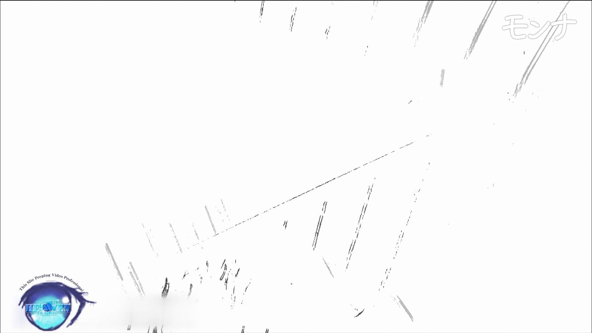 【美しい日本の未来】美しい日本の未来 No.87後編 お尻  45Pix 5