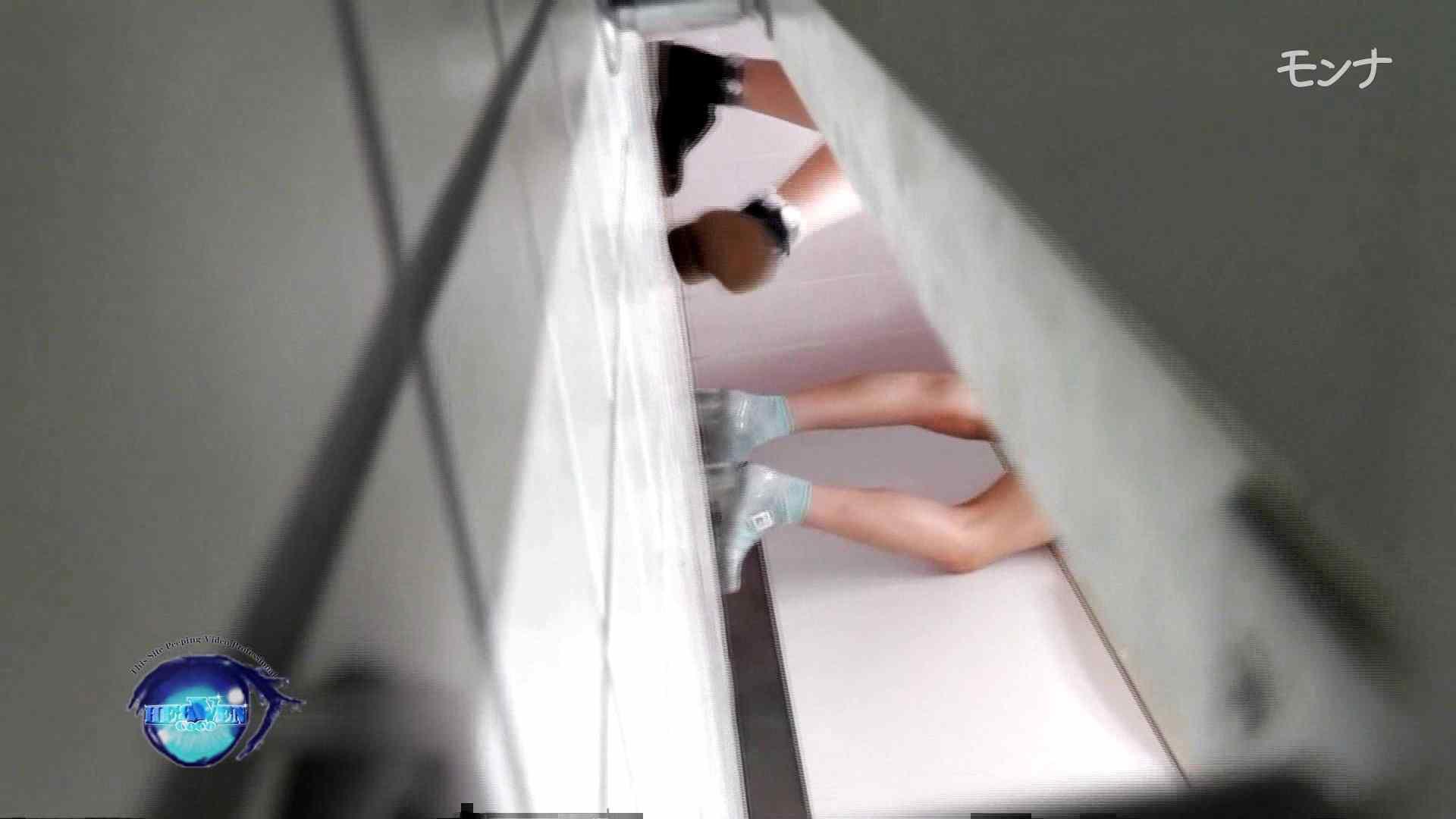 美しい日本の未来 No.96 後編 盗撮映像  85Pix 66