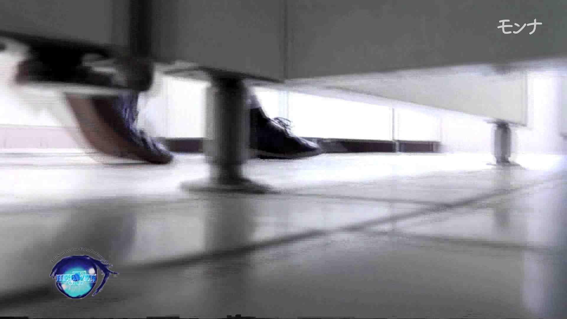 美しい日本の未来 No.96 後編 盗撮映像  85Pix 67
