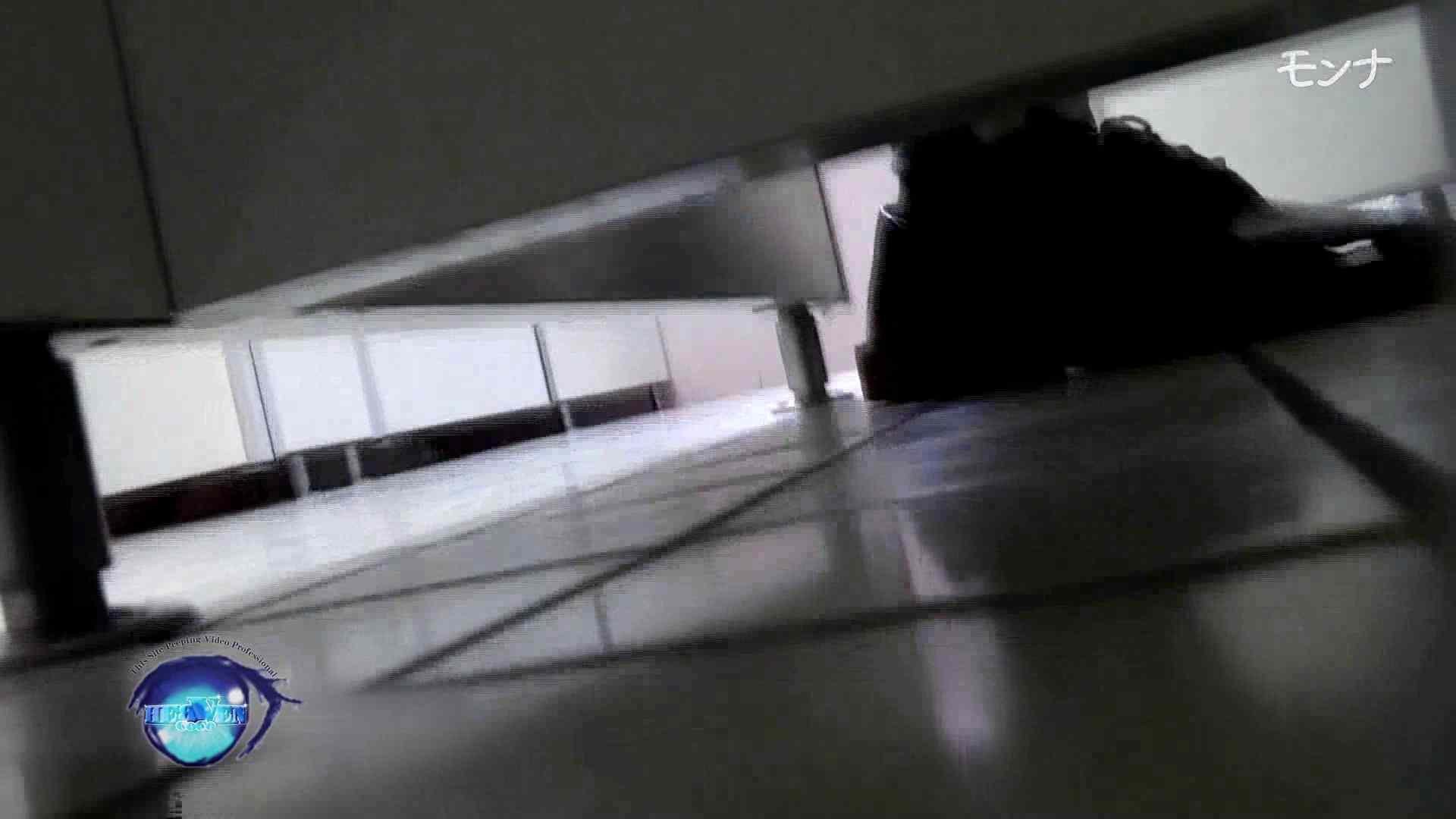 美しい日本の未来 No.96 後編 盗撮映像  85Pix 68
