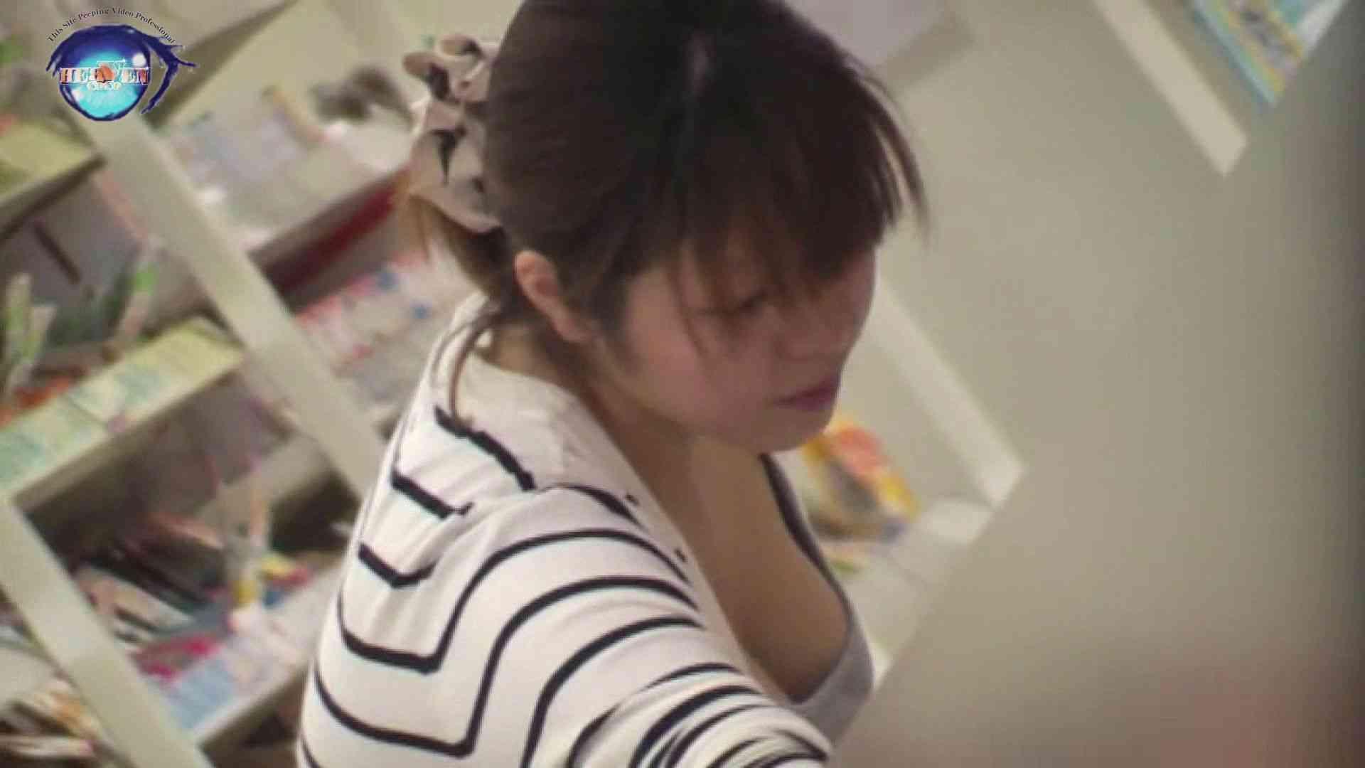 若奥さんおもいっきり生おっぱい vol.08 綺麗なおっぱい  100Pix 23