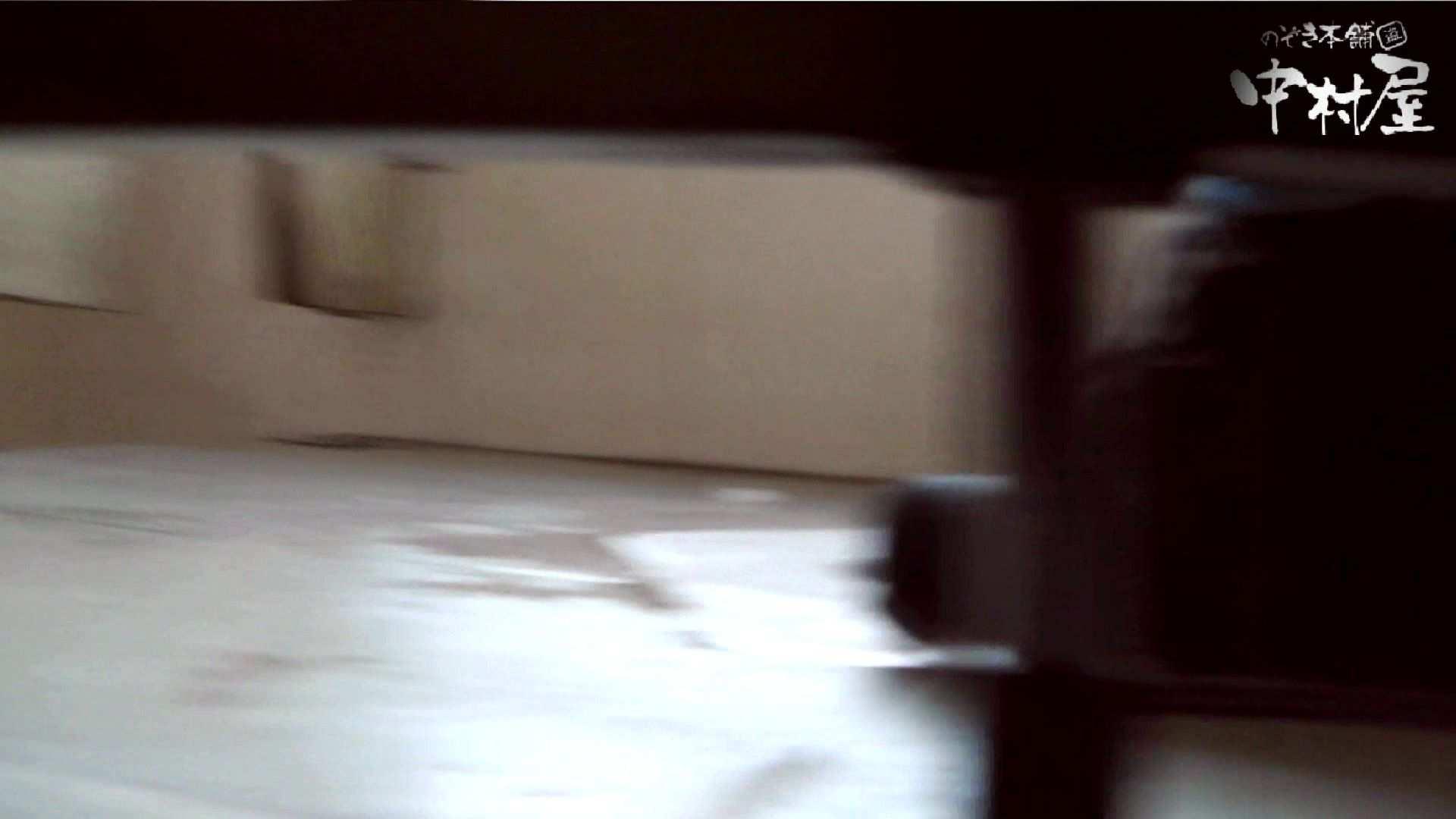 【世界の射窓から】世界の射窓から vol.5後編 OLハメ撮り  94Pix 15