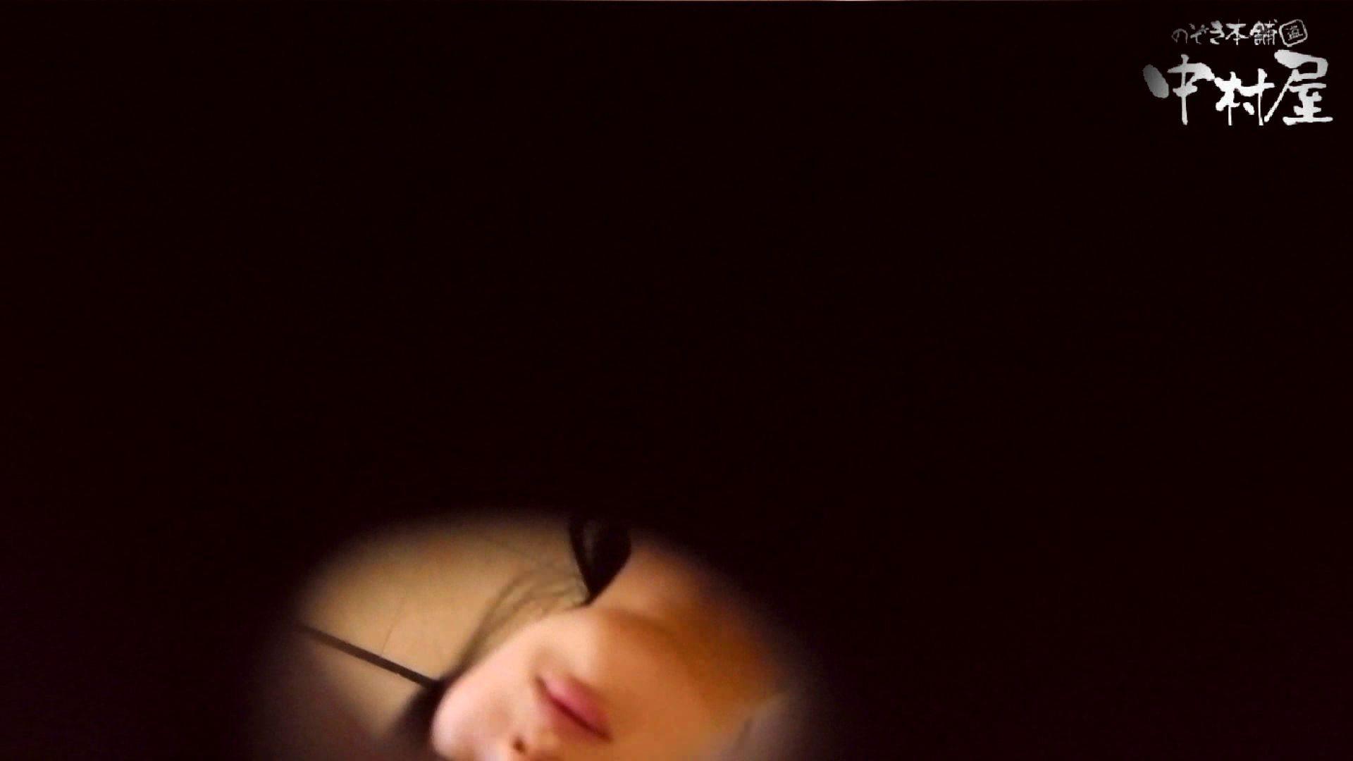 【世界の射窓から】世界の射窓から vol.5後編 OLハメ撮り  94Pix 16