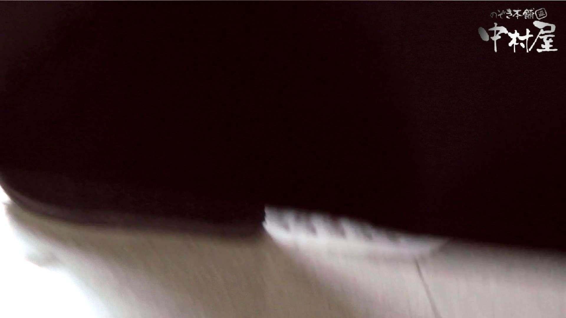 【世界の射窓から】世界の射窓から vol.5後編 OLハメ撮り  94Pix 32