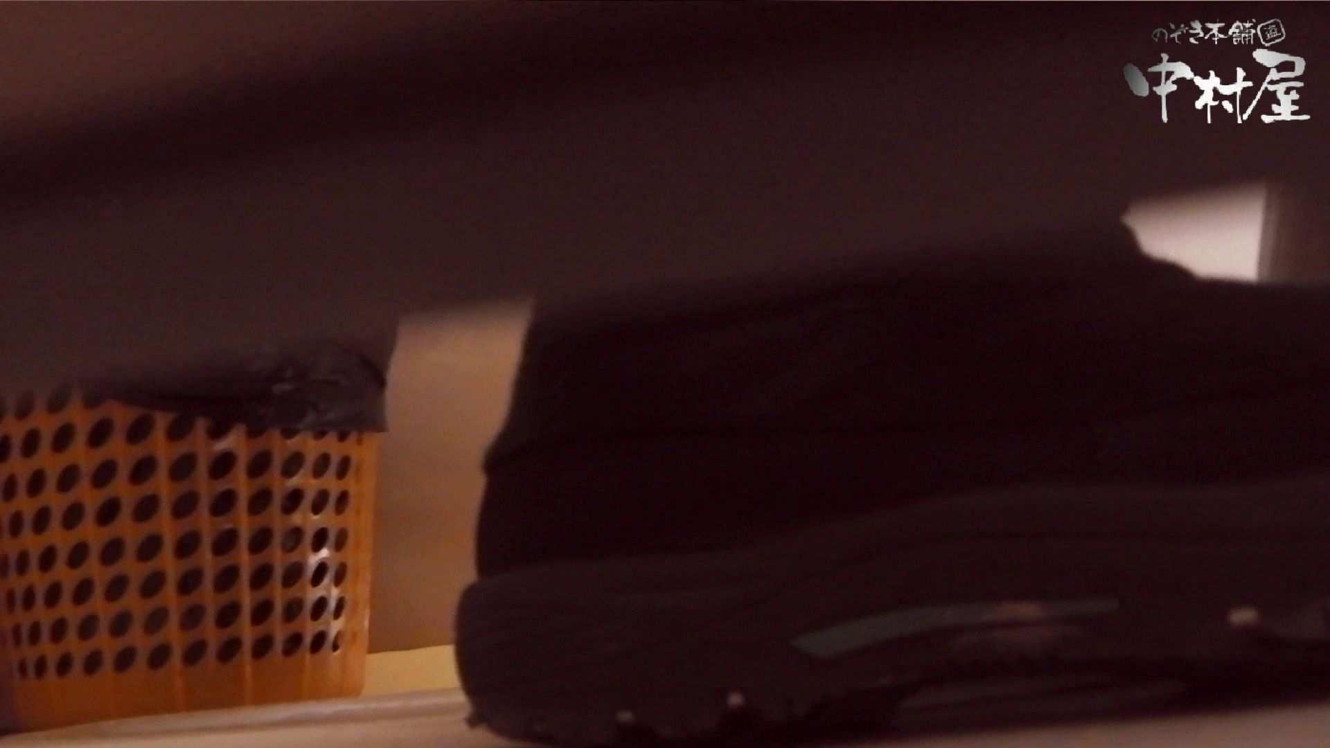 【世界の射窓から】世界の射窓から vol.5後編 OLハメ撮り  94Pix 63
