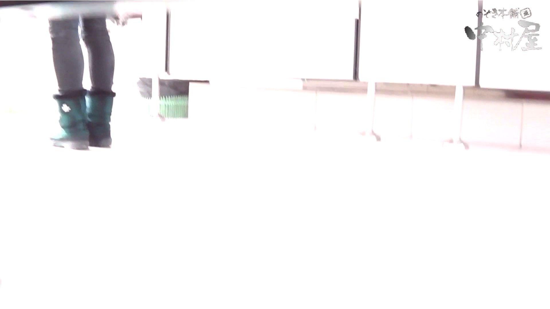 【世界の射窓から】世界の射窓から vol.5後編 OLハメ撮り  94Pix 67