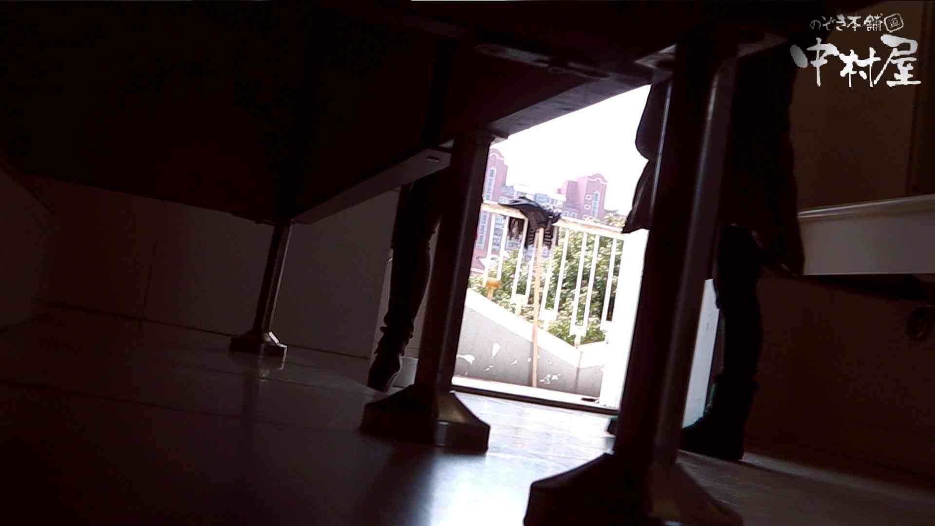 【世界の射窓から】世界の射窓から vol.5後編 OLハメ撮り  94Pix 70