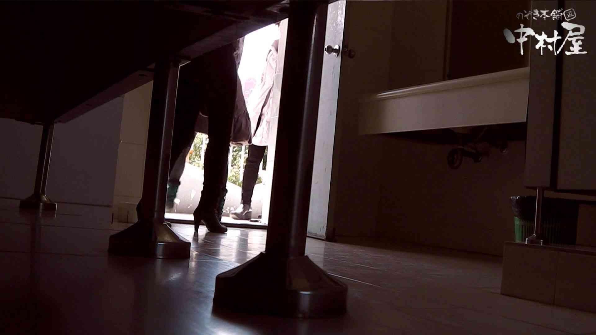 【世界の射窓から】世界の射窓から vol.5後編 OLハメ撮り  94Pix 71