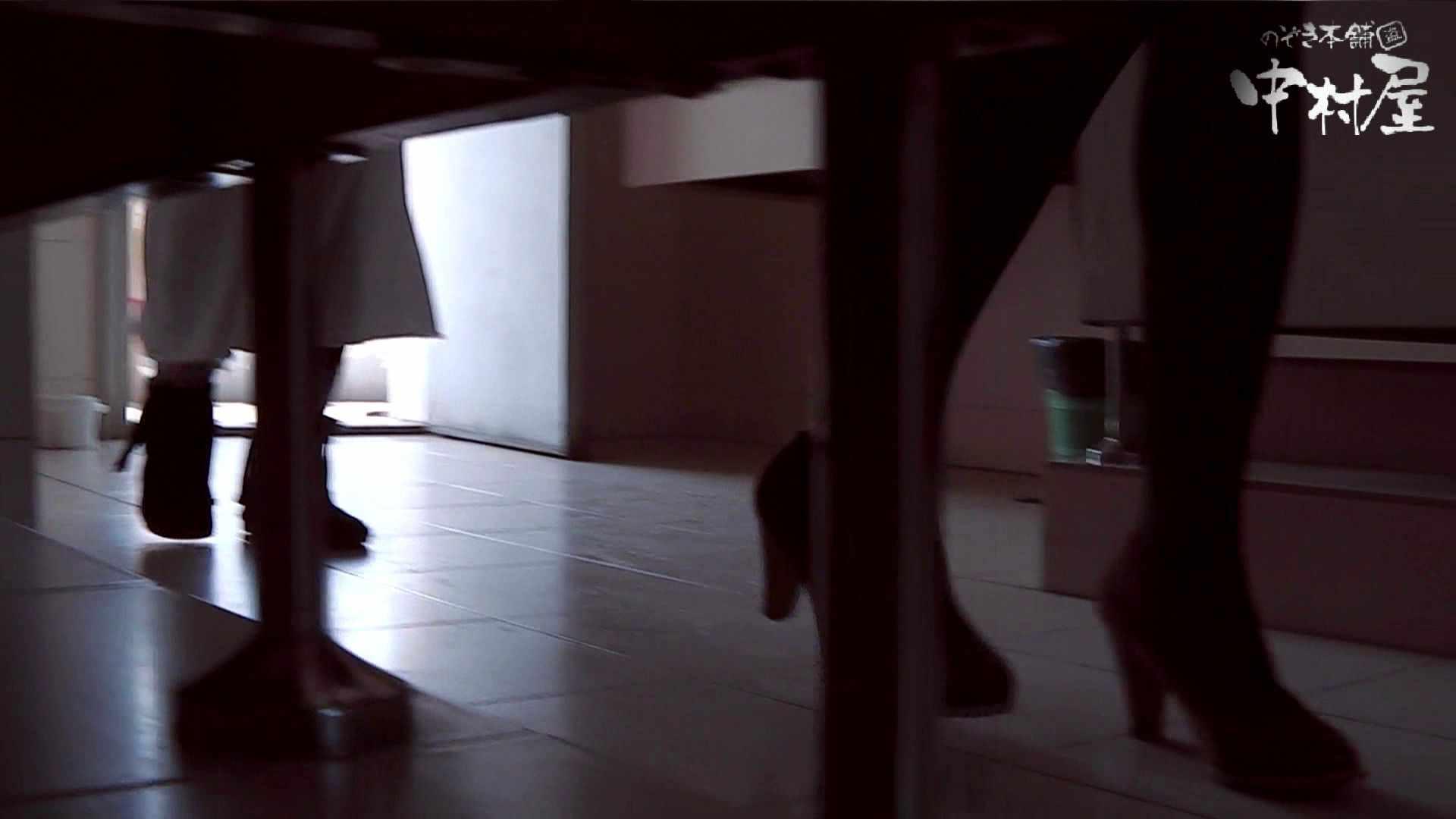 【世界の射窓から】世界の射窓から vol.5後編 OLハメ撮り  94Pix 75