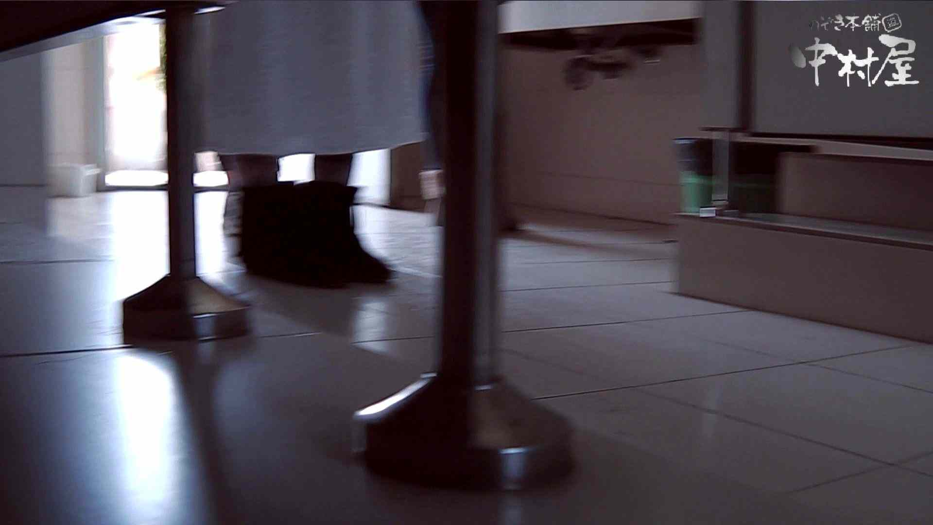 【世界の射窓から】世界の射窓から vol.5後編 OLハメ撮り  94Pix 87