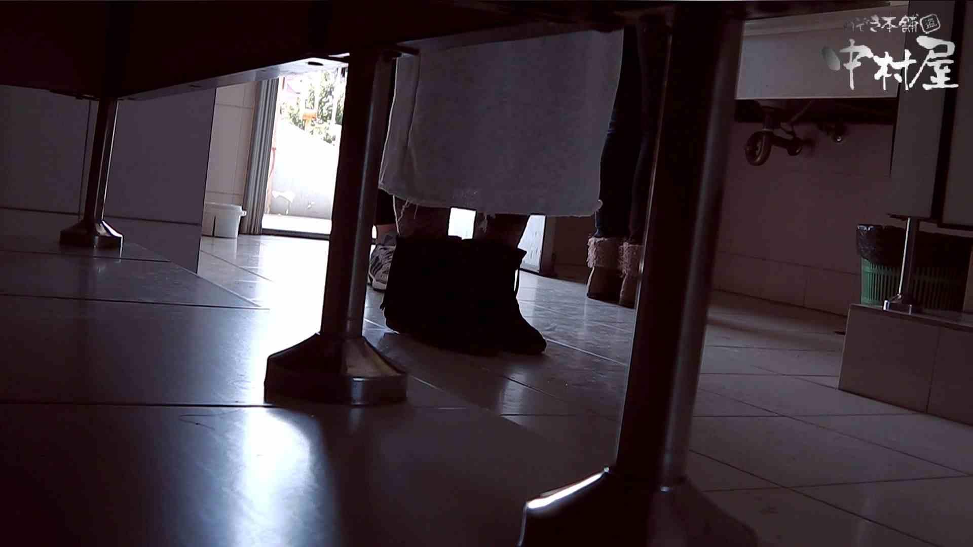 【世界の射窓から】世界の射窓から vol.5後編 OLハメ撮り  94Pix 88