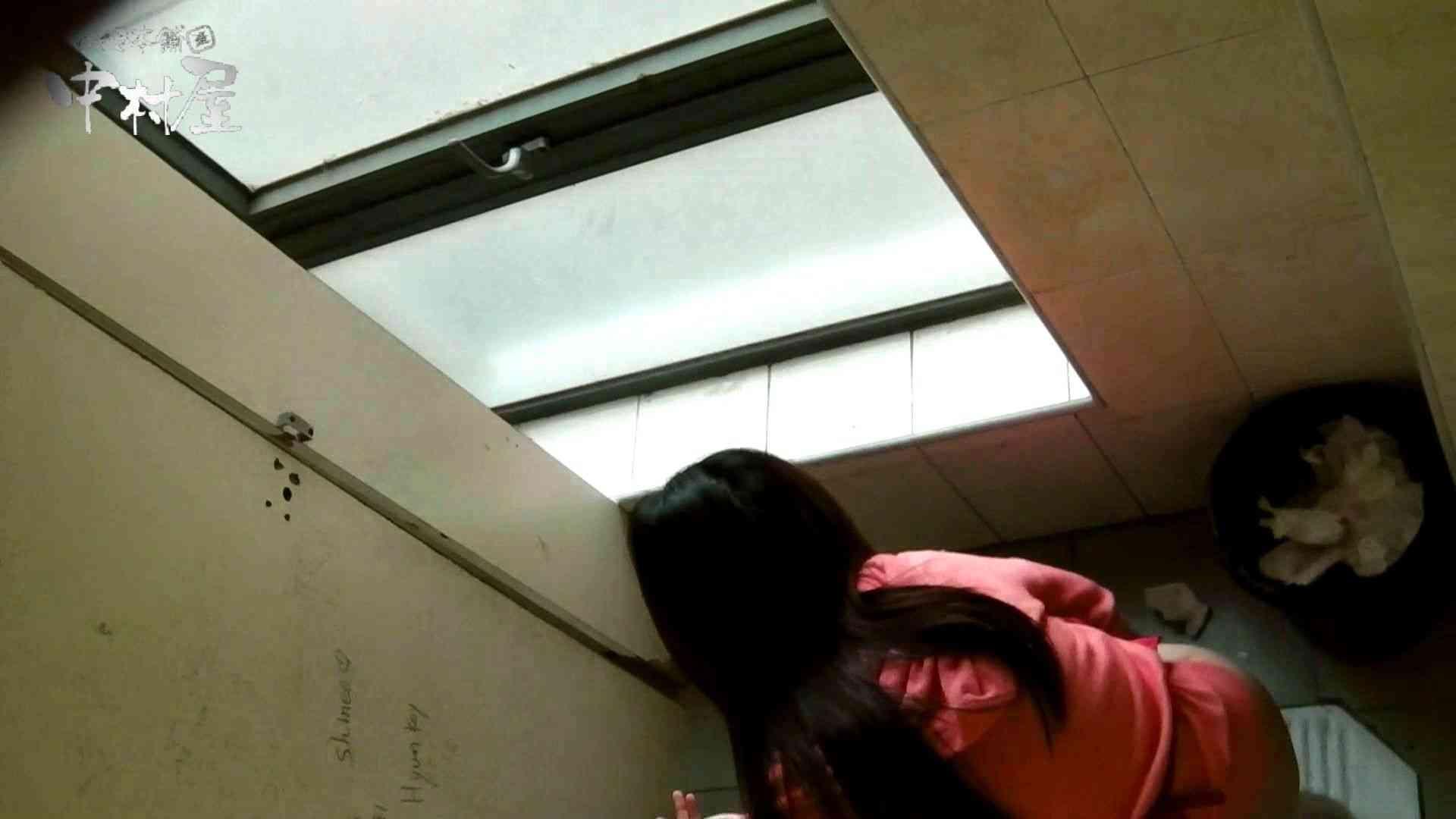 【世界の射窓から】世界の射窓から vol.10前編 OLハメ撮り  108Pix 12