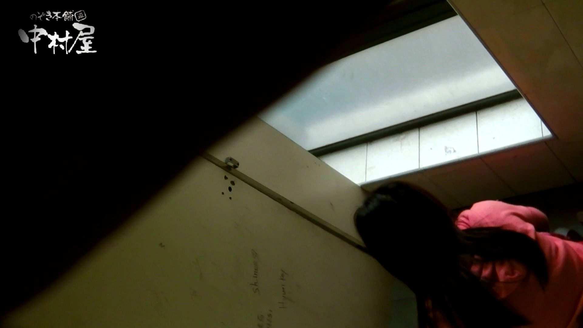【世界の射窓から】世界の射窓から vol.10前編 OLハメ撮り  108Pix 13