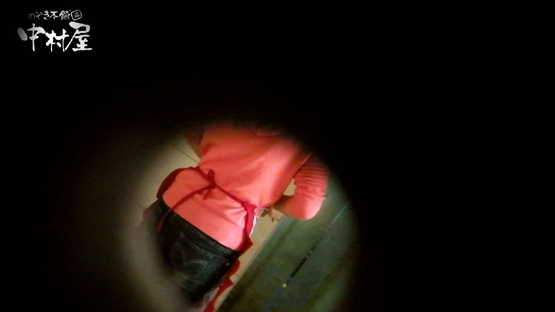 【世界の射窓から】世界の射窓から vol.10前編 OLハメ撮り  108Pix 28