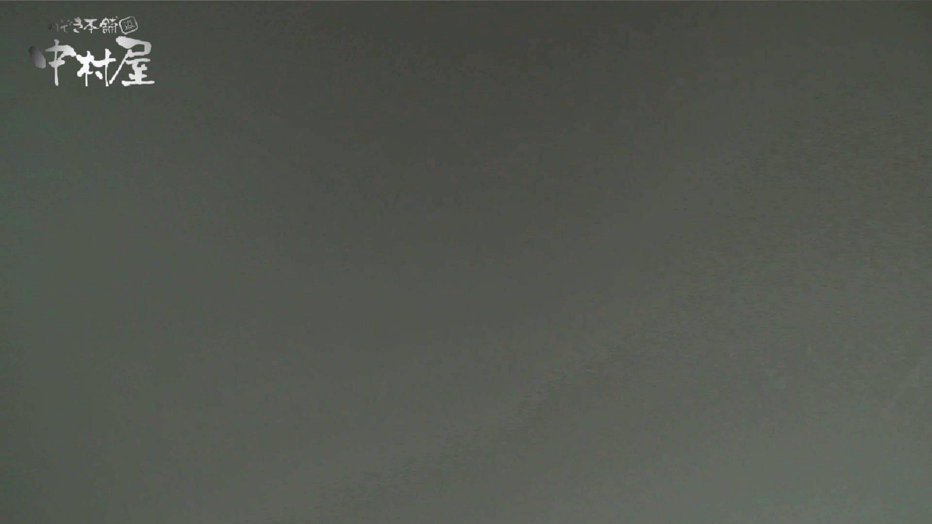 【世界の射窓から】世界の射窓から vol.10前編 OLハメ撮り  108Pix 41