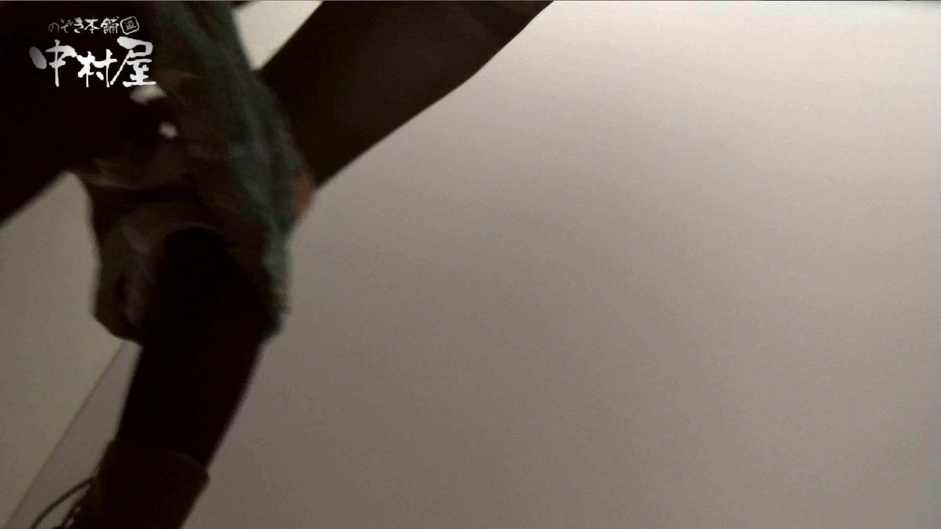 【世界の射窓から】世界の射窓から vol.10前編 OLハメ撮り  108Pix 42