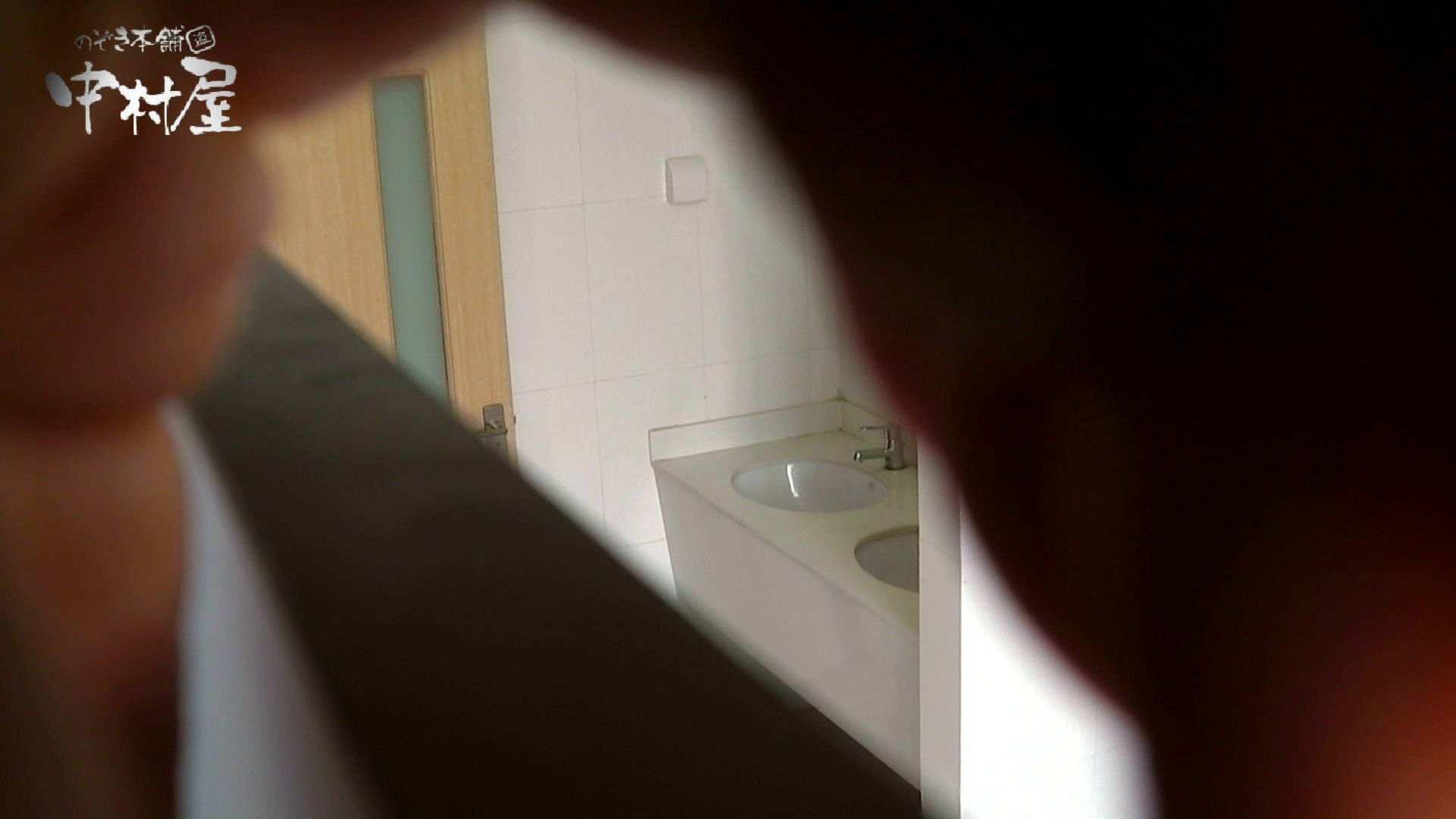 【世界の射窓から】世界の射窓から vol.10前編 OLハメ撮り  108Pix 50