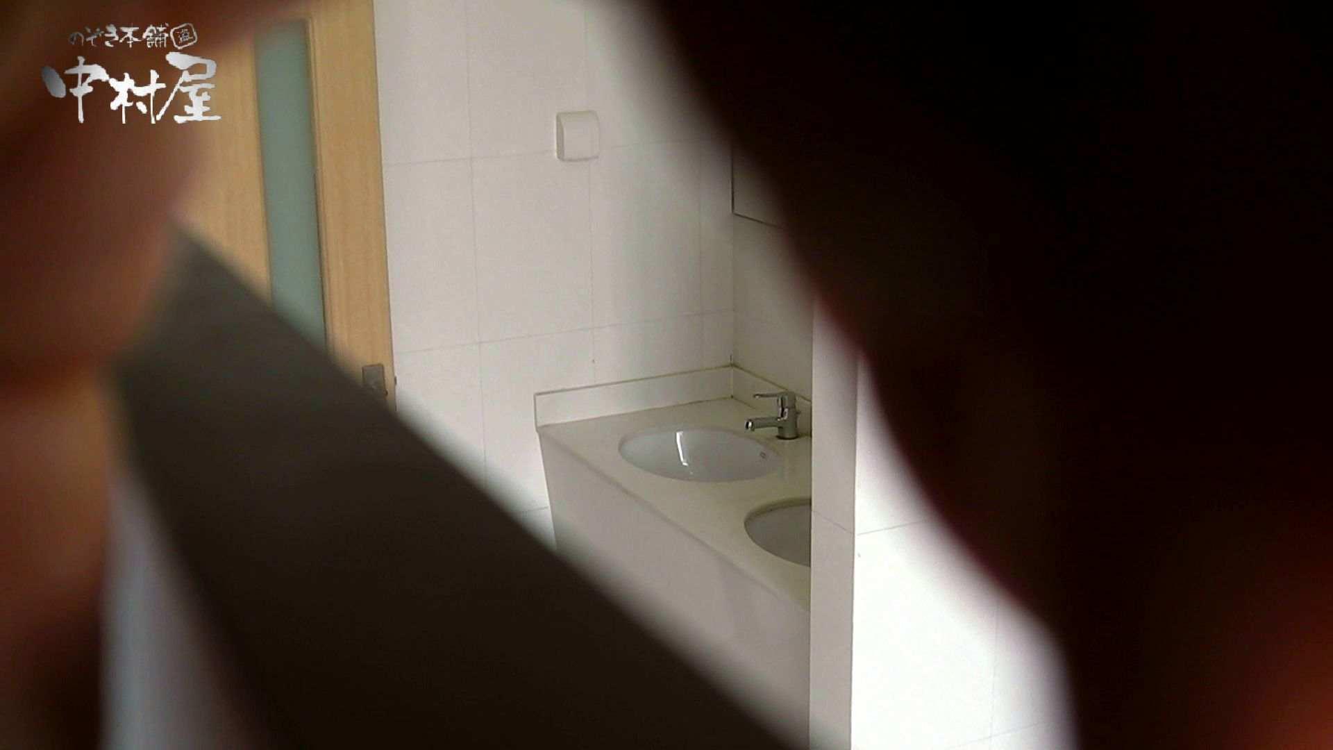 【世界の射窓から】世界の射窓から vol.10前編 OLハメ撮り  108Pix 51