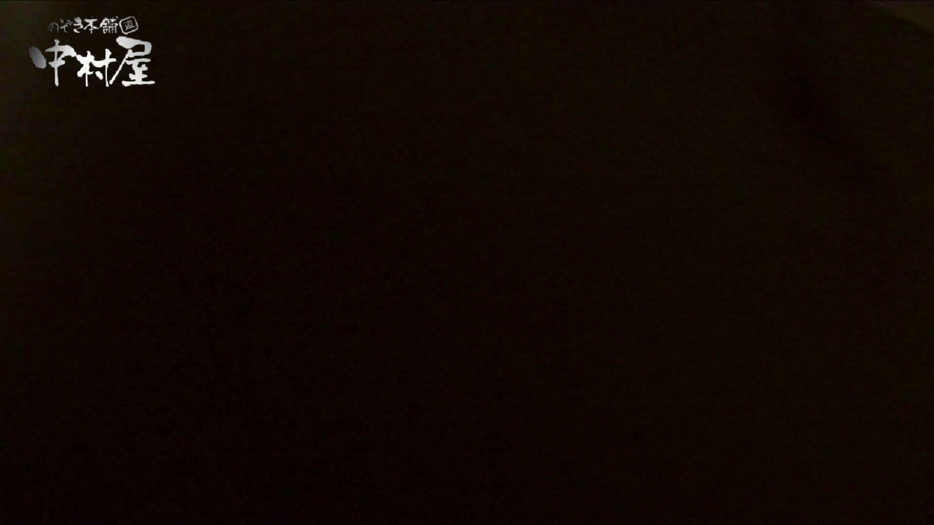 【世界の射窓から】世界の射窓から vol.10前編 OLハメ撮り  108Pix 74