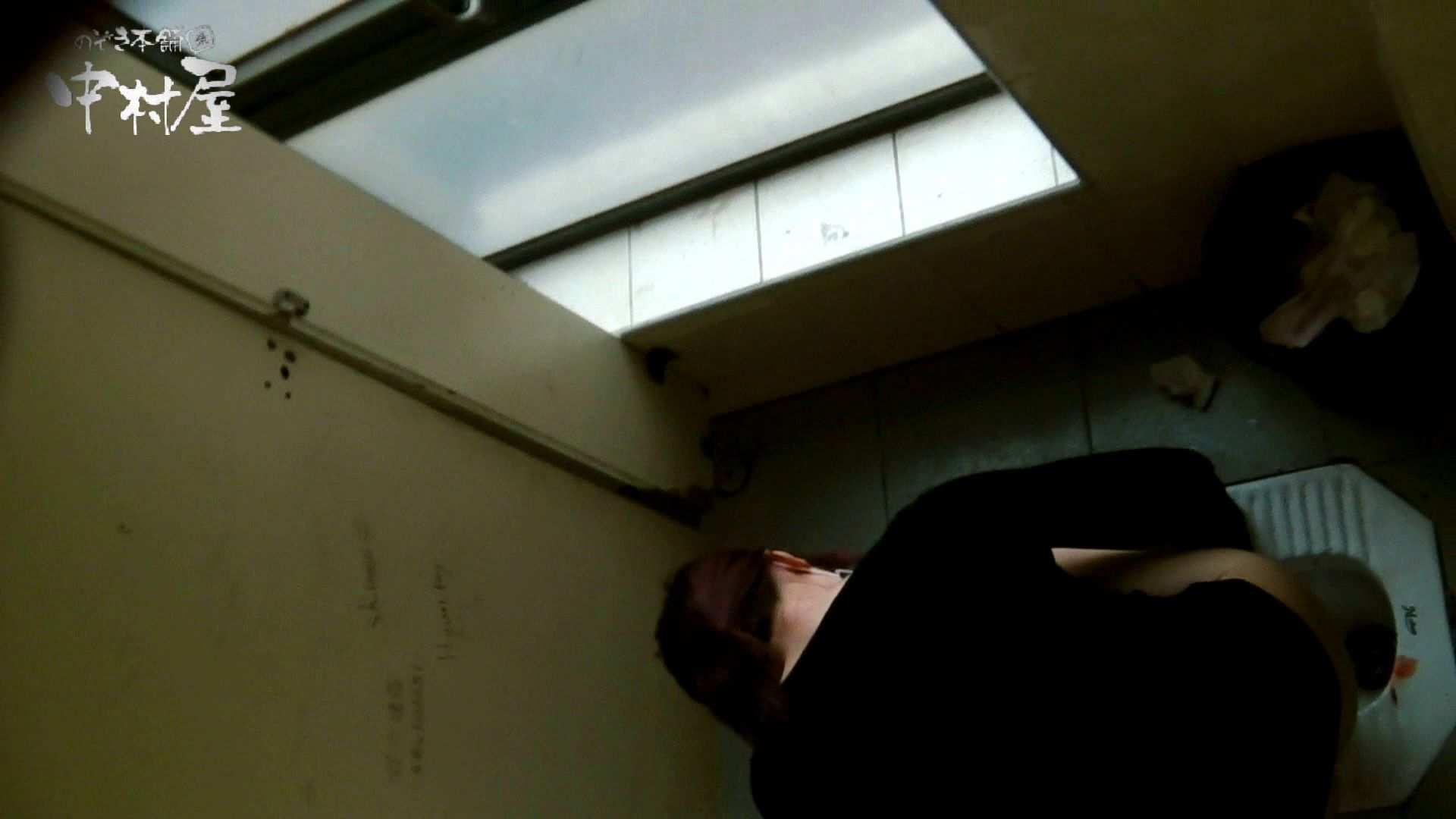 【世界の射窓から】世界の射窓から vol.10前編 OLハメ撮り  108Pix 75