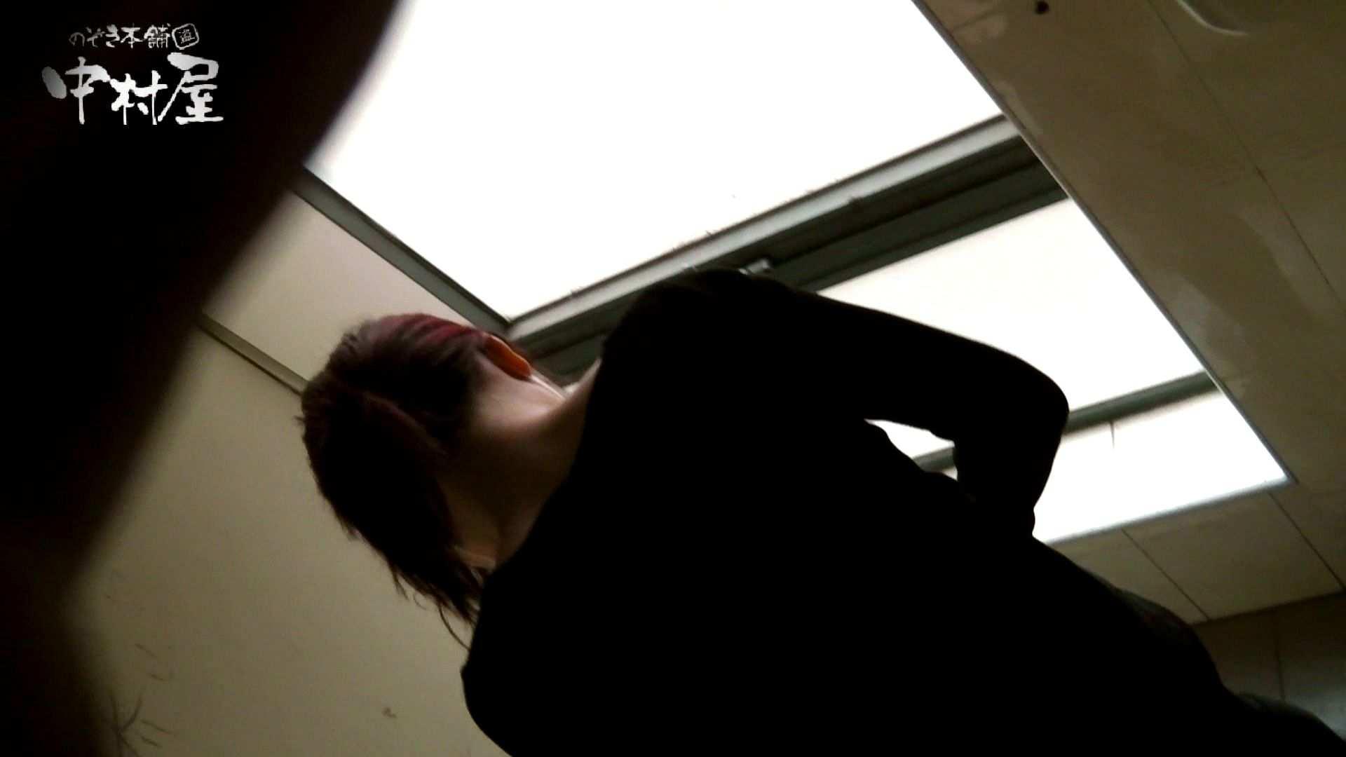 【世界の射窓から】世界の射窓から vol.10前編 OLハメ撮り  108Pix 79
