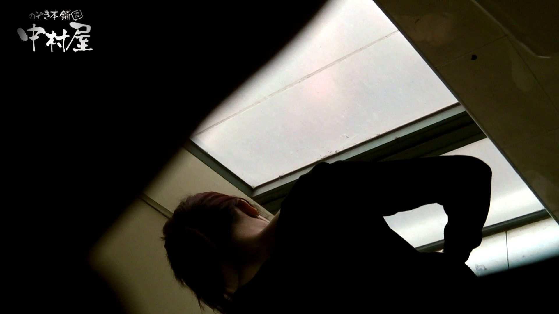 【世界の射窓から】世界の射窓から vol.10前編 OLハメ撮り  108Pix 80