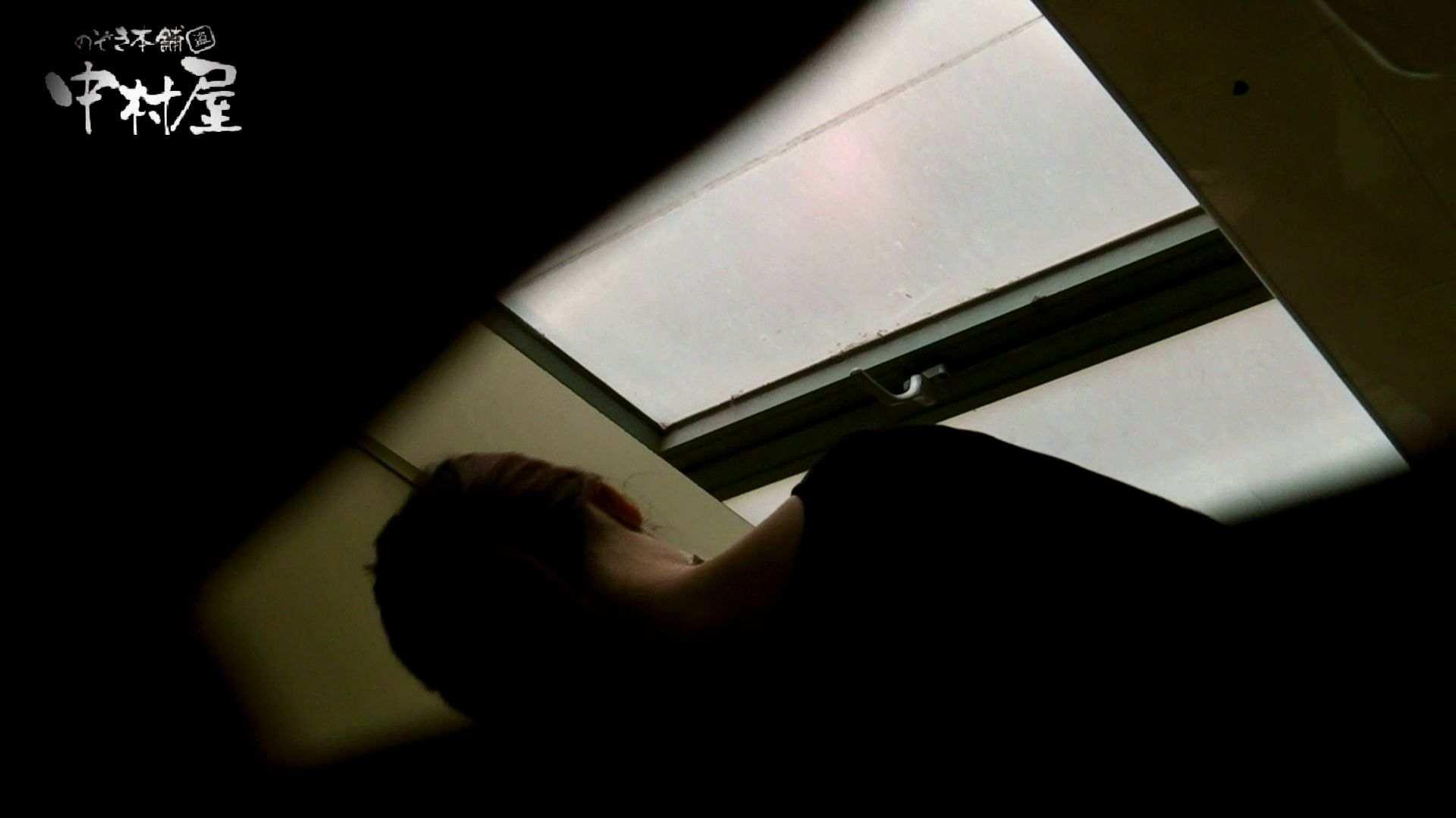 【世界の射窓から】世界の射窓から vol.10前編 OLハメ撮り  108Pix 81