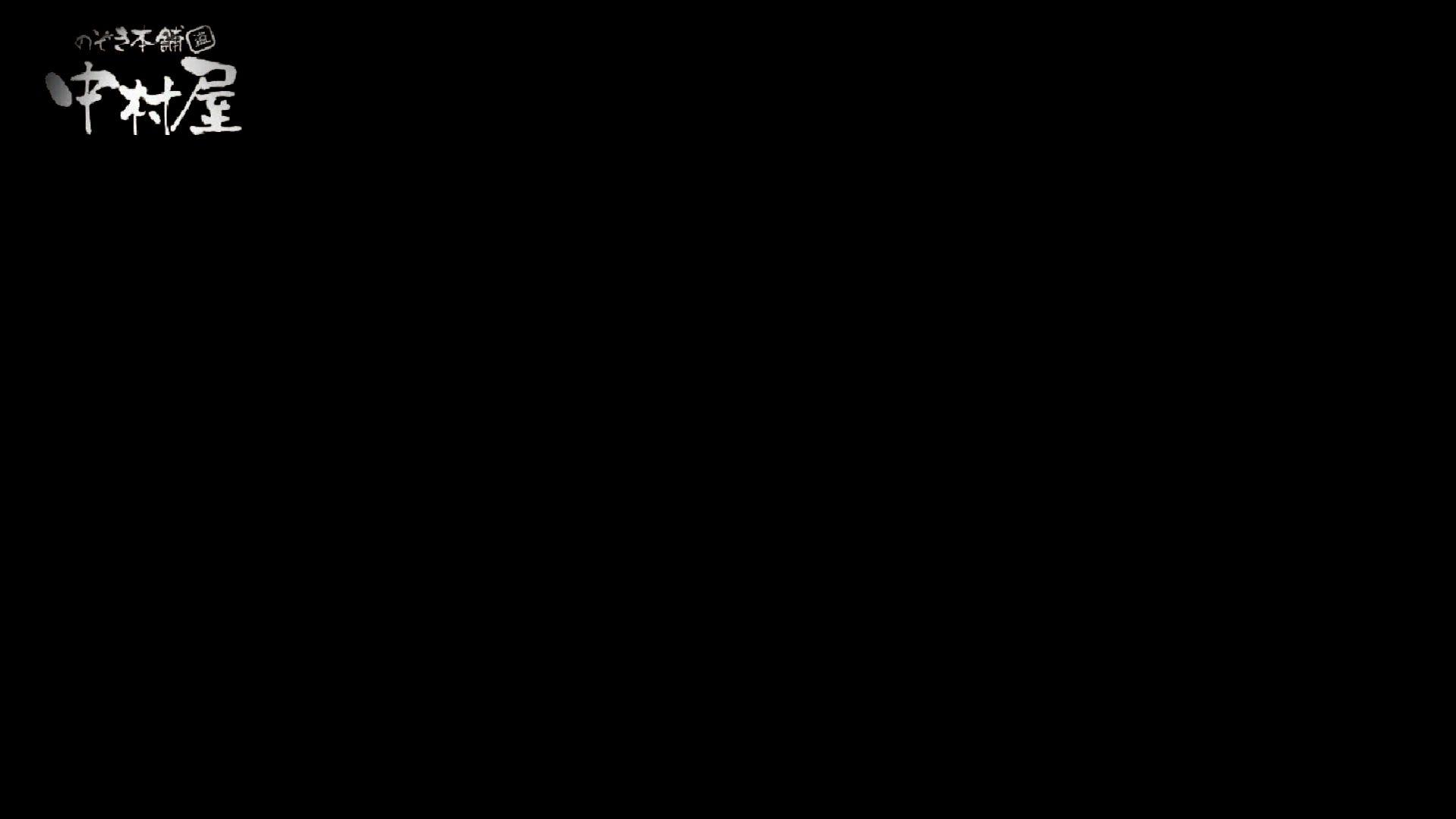 【世界の射窓から】世界の射窓から vol.10前編 OLハメ撮り  108Pix 82