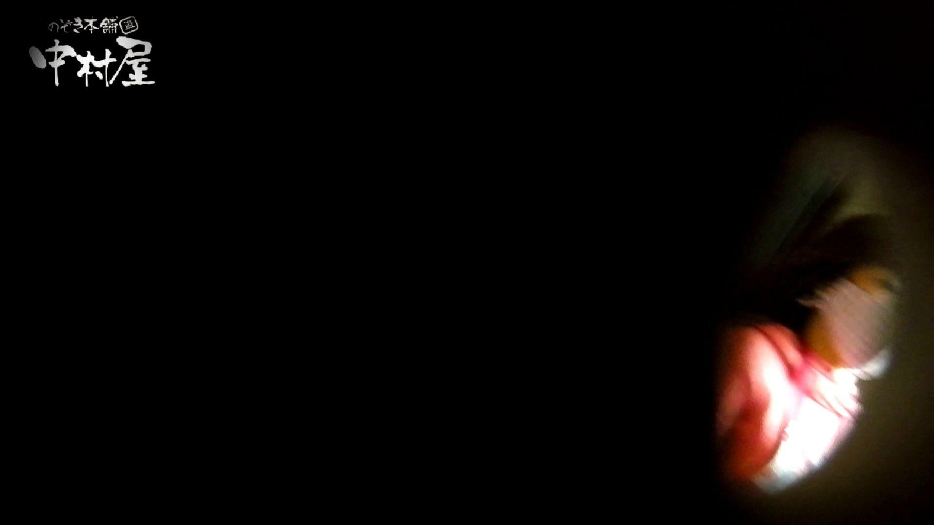 【世界の射窓から】世界の射窓から vol.10前編 OLハメ撮り  108Pix 86