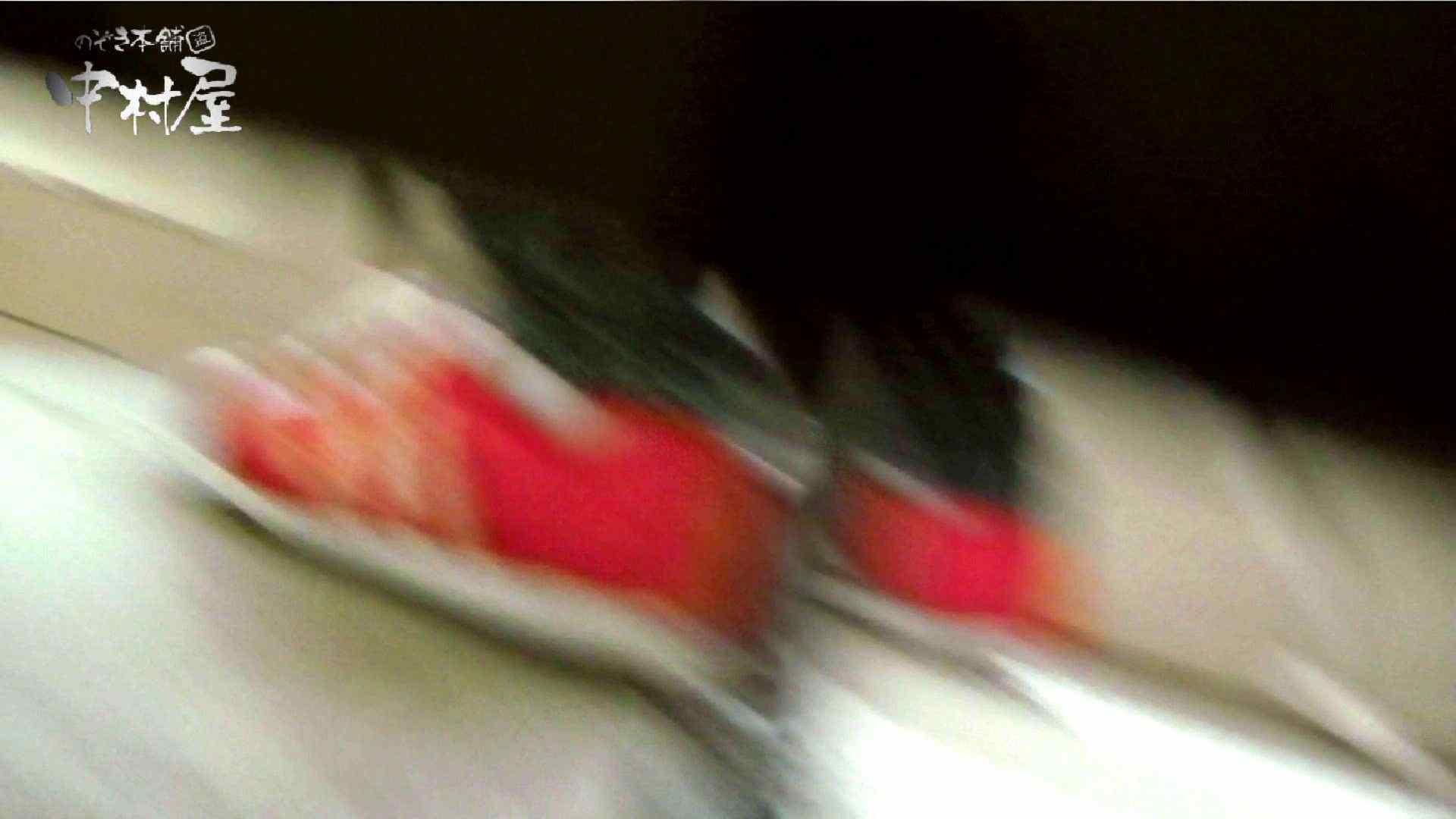 【世界の射窓から】世界の射窓から vol.10前編 OLハメ撮り  108Pix 87