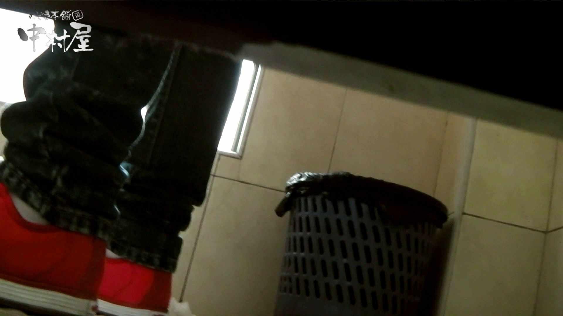 【世界の射窓から】世界の射窓から vol.10前編 OLハメ撮り  108Pix 88