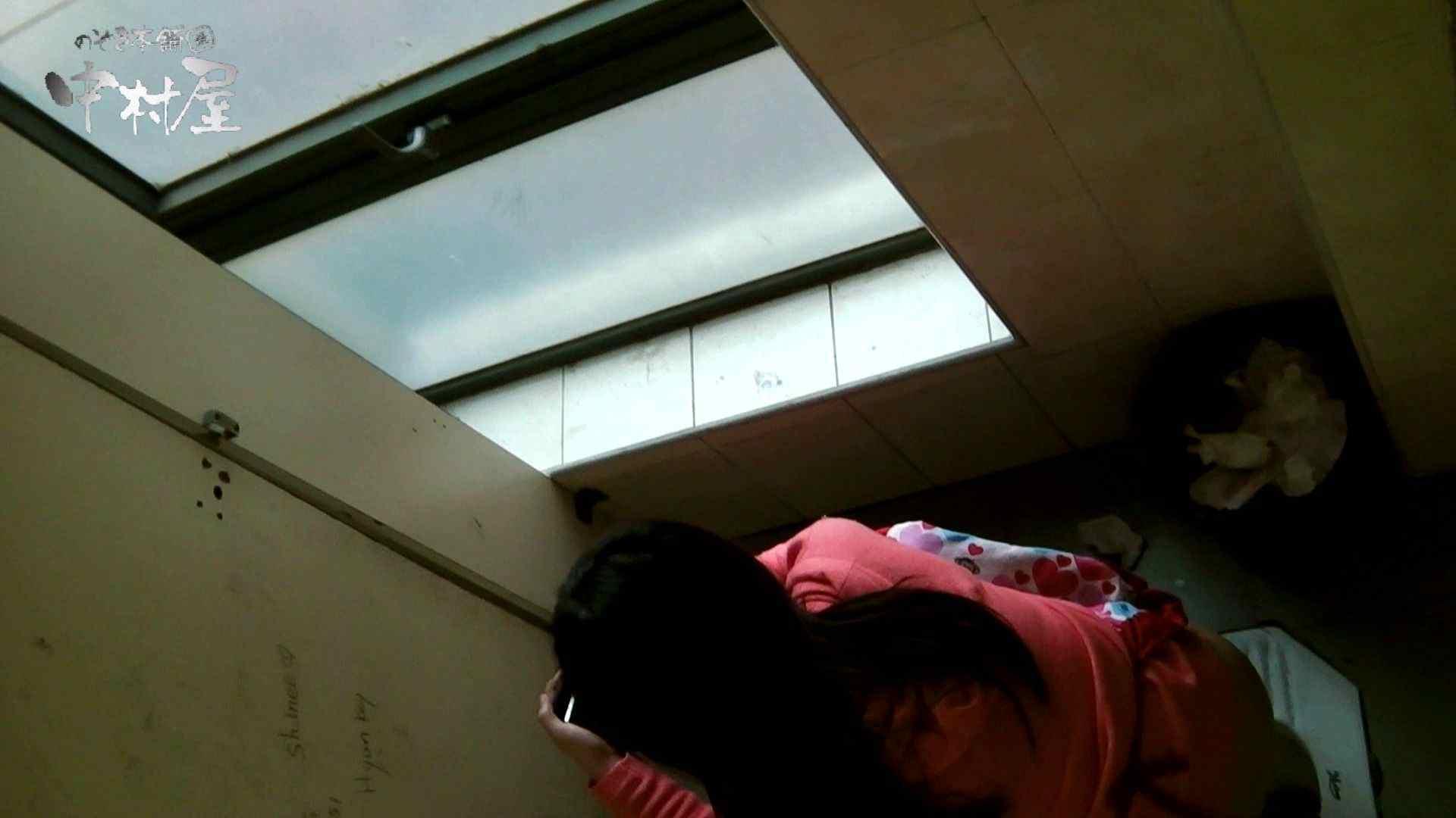 【世界の射窓から】世界の射窓から vol.10前編 OLハメ撮り  108Pix 99