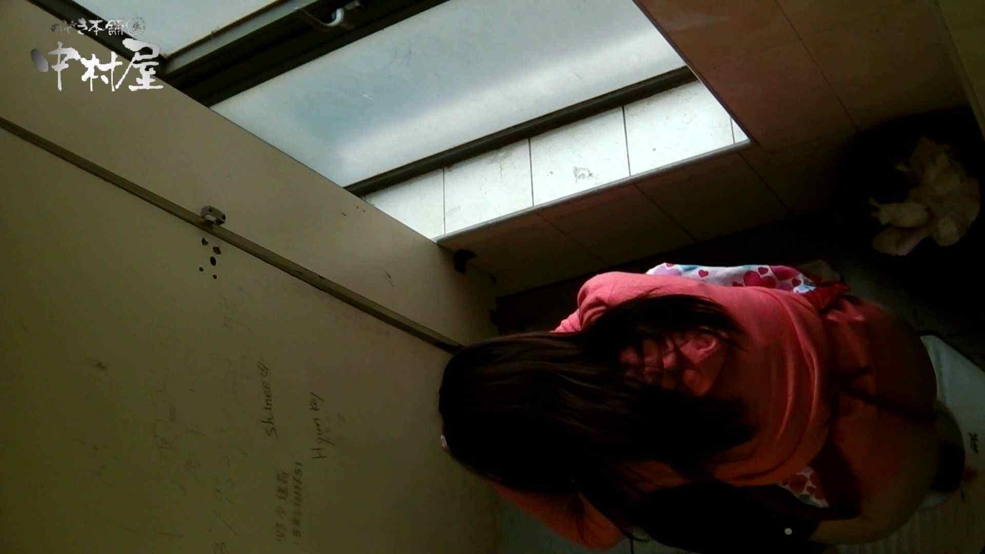 【世界の射窓から】世界の射窓から vol.10前編 OLハメ撮り  108Pix 100