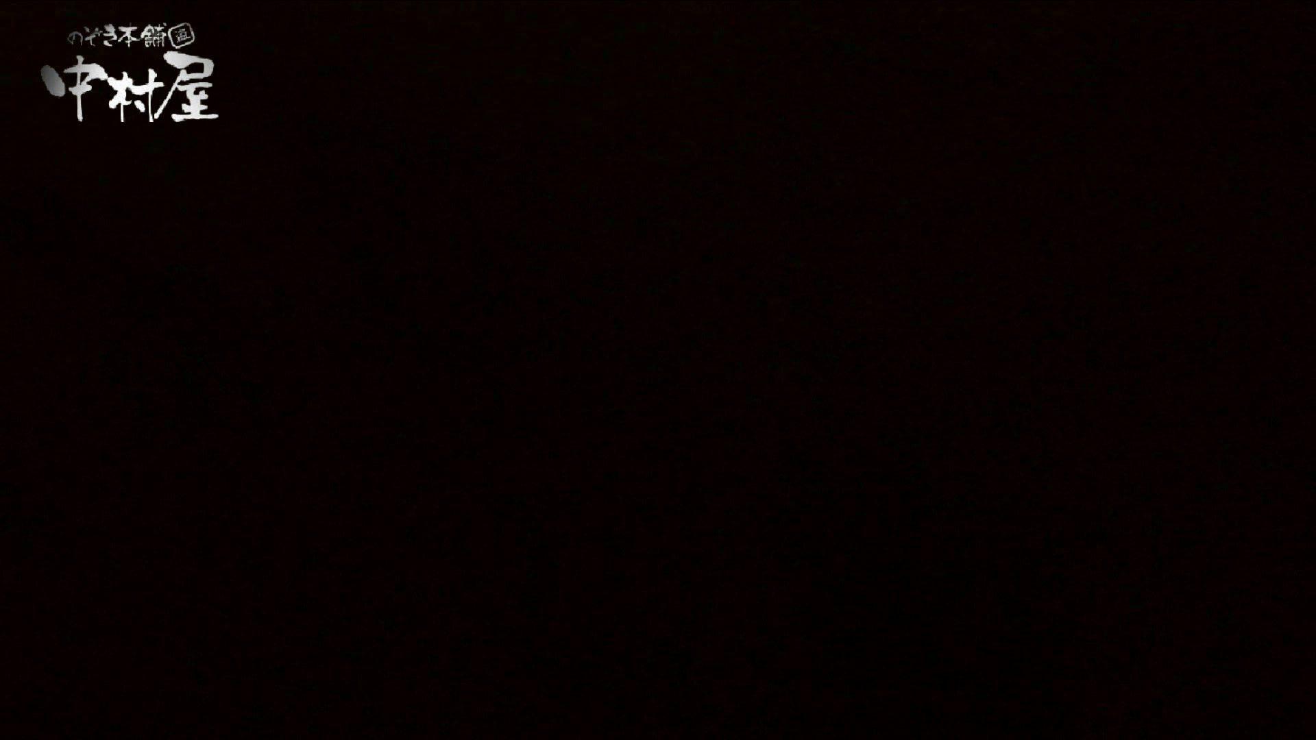 【世界の射窓から】世界の射窓から vol.10前編 OLハメ撮り  108Pix 102
