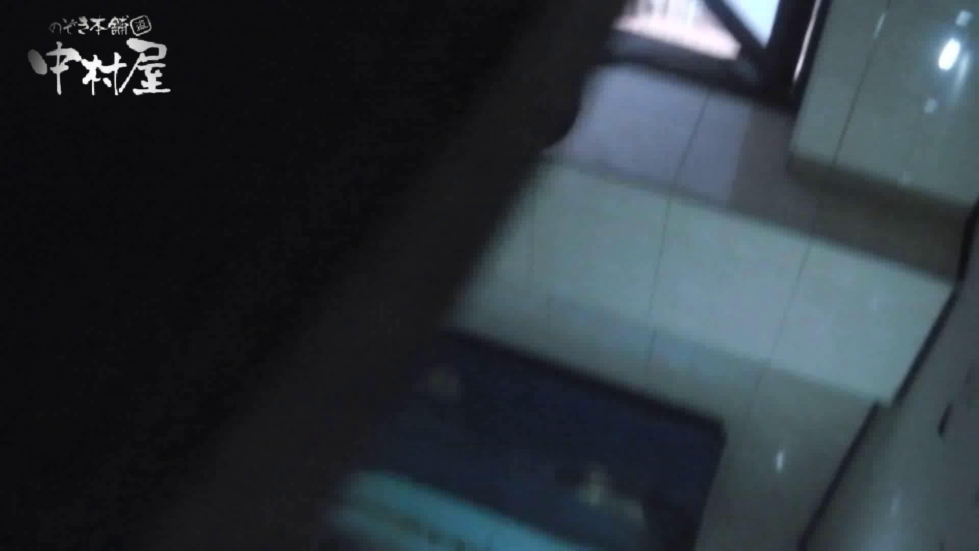 【世界の射窓から】世界の射窓から vol.17前編 OLハメ撮り  82Pix 4