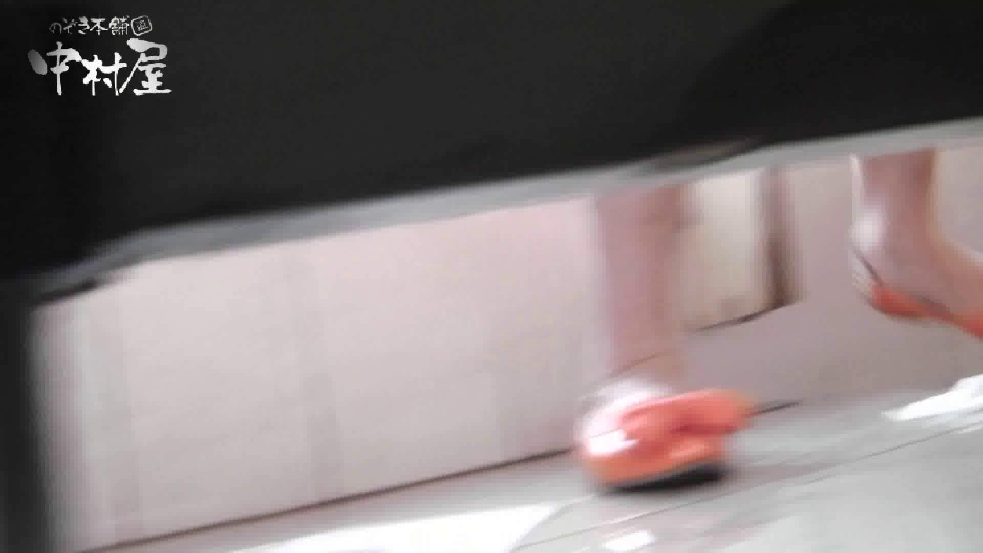 【世界の射窓から】世界の射窓から vol.17前編 OLハメ撮り  82Pix 21