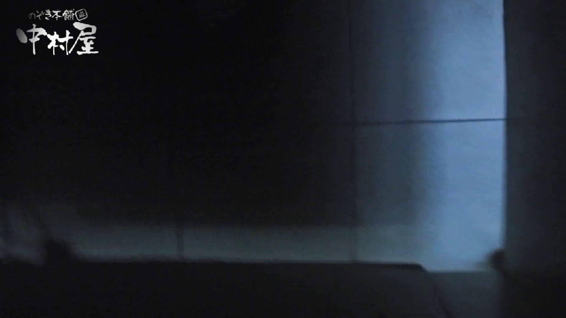 【世界の射窓から】世界の射窓から vol.17前編 OLハメ撮り  82Pix 24