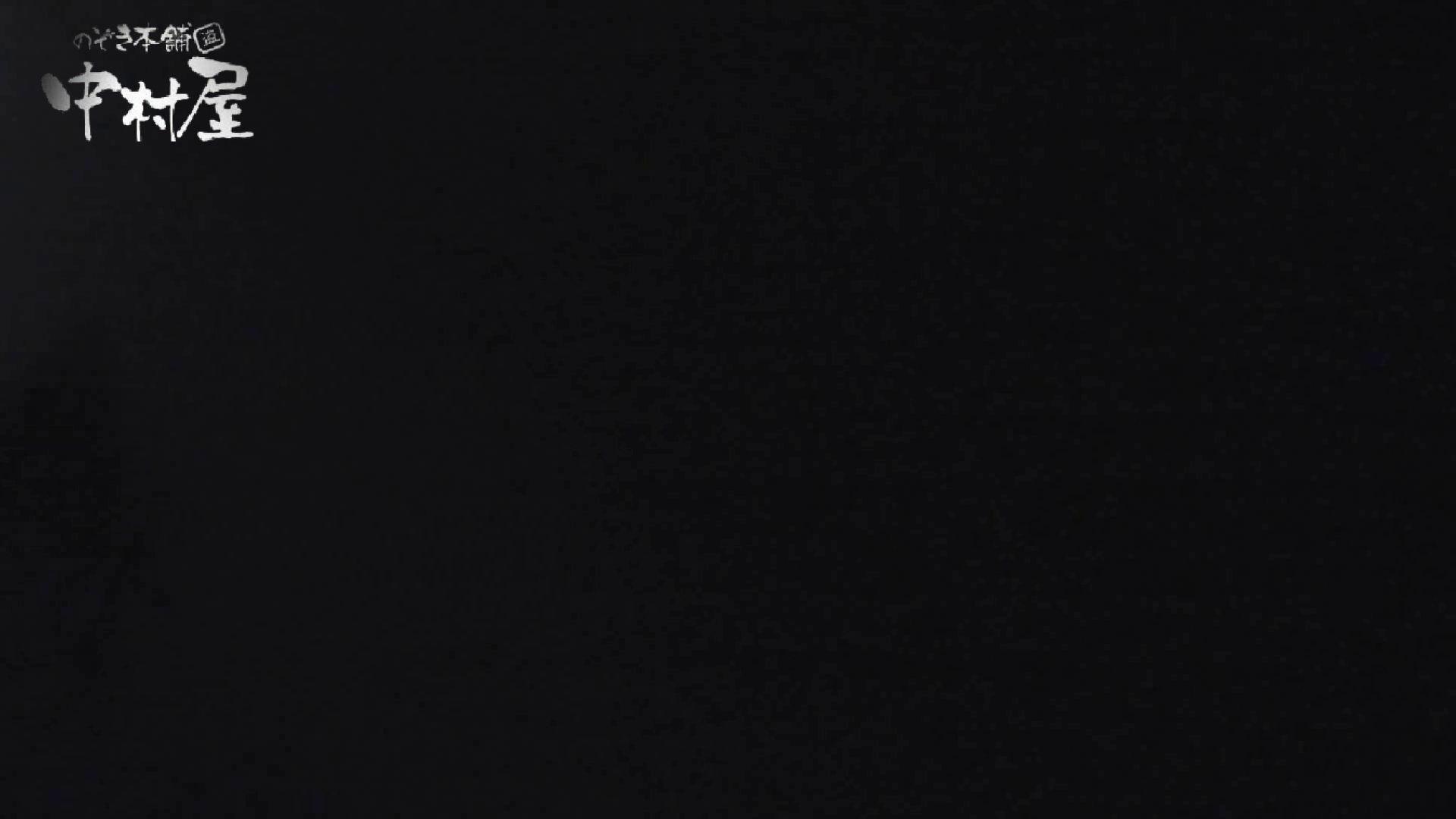 【世界の射窓から】世界の射窓から vol.17前編 OLハメ撮り  82Pix 25