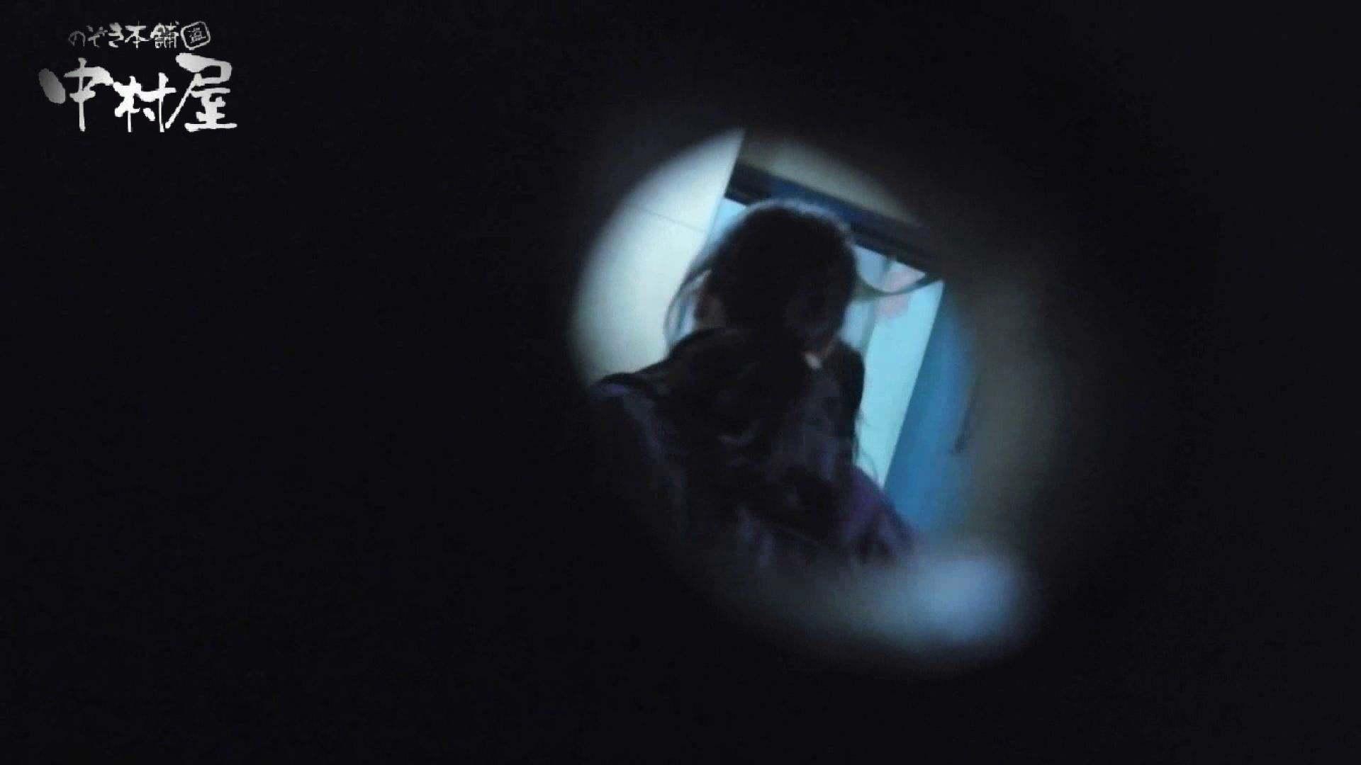 【世界の射窓から】世界の射窓から vol.17前編 OLハメ撮り  82Pix 28