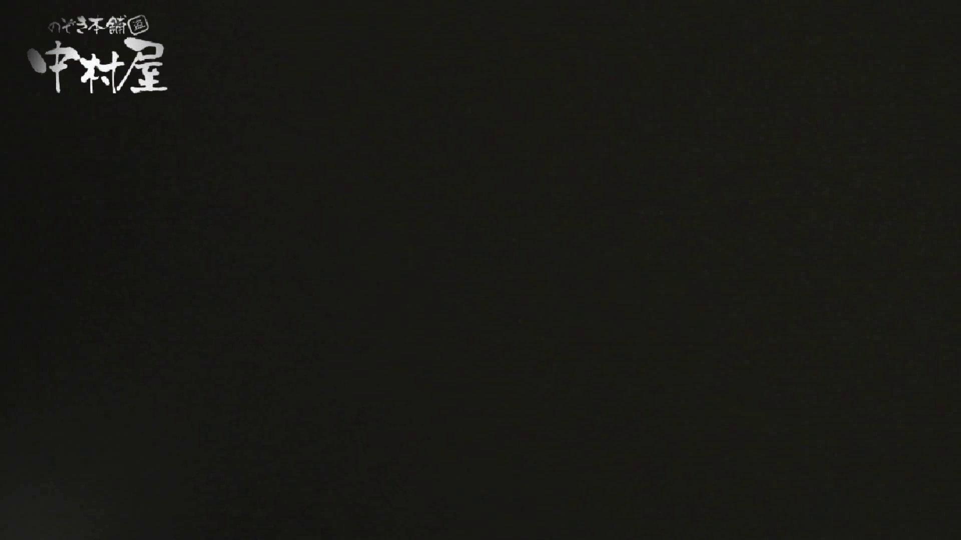 【世界の射窓から】世界の射窓から vol.17前編 OLハメ撮り  82Pix 48