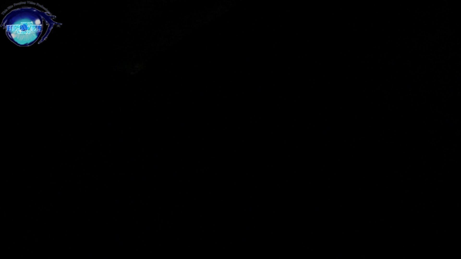 【世界の射窓から】世界の射窓から vol.24前編 OLハメ撮り  88Pix 10