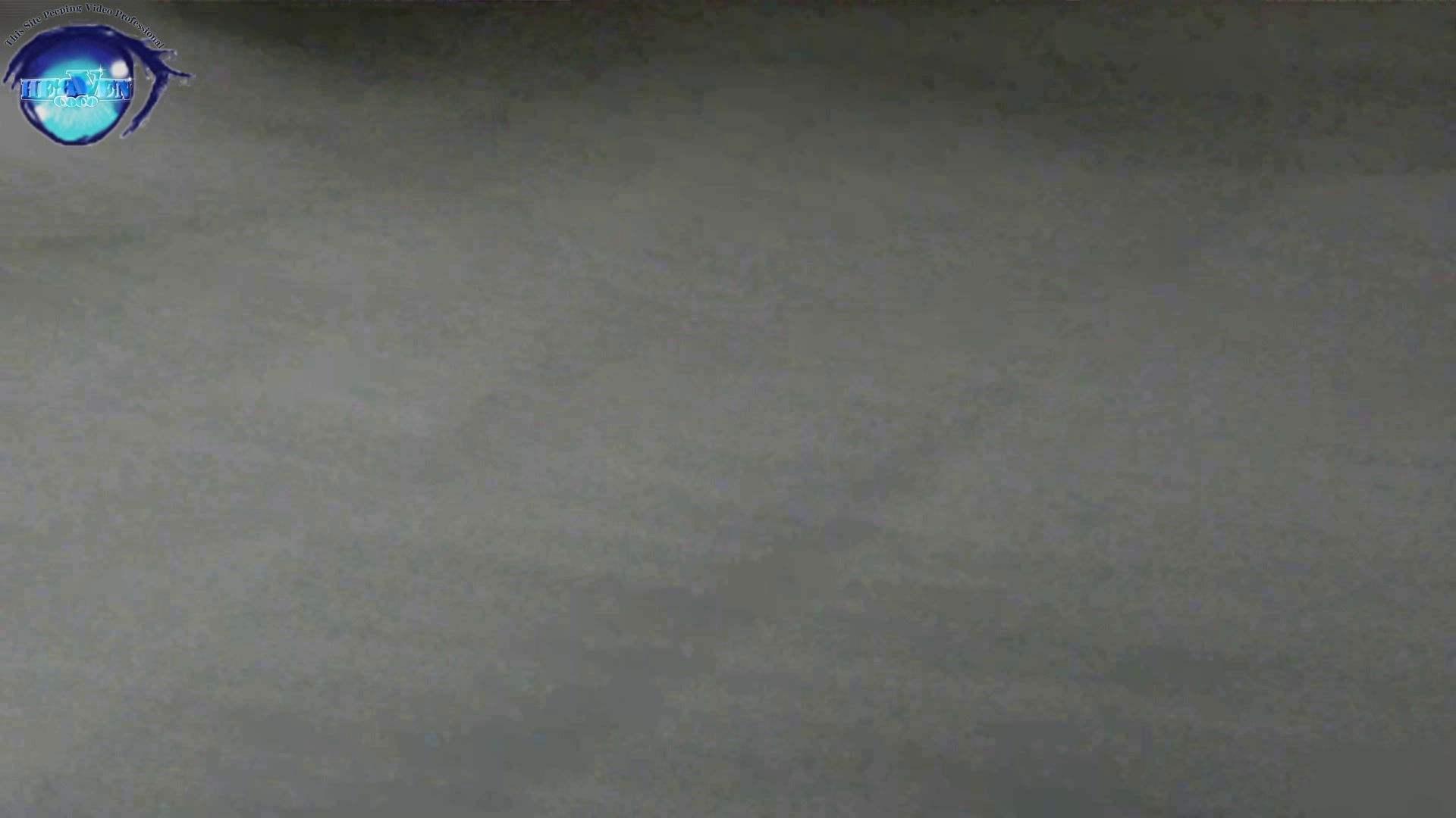 【世界の射窓から】世界の射窓から vol.24前編 OLハメ撮り  88Pix 25
